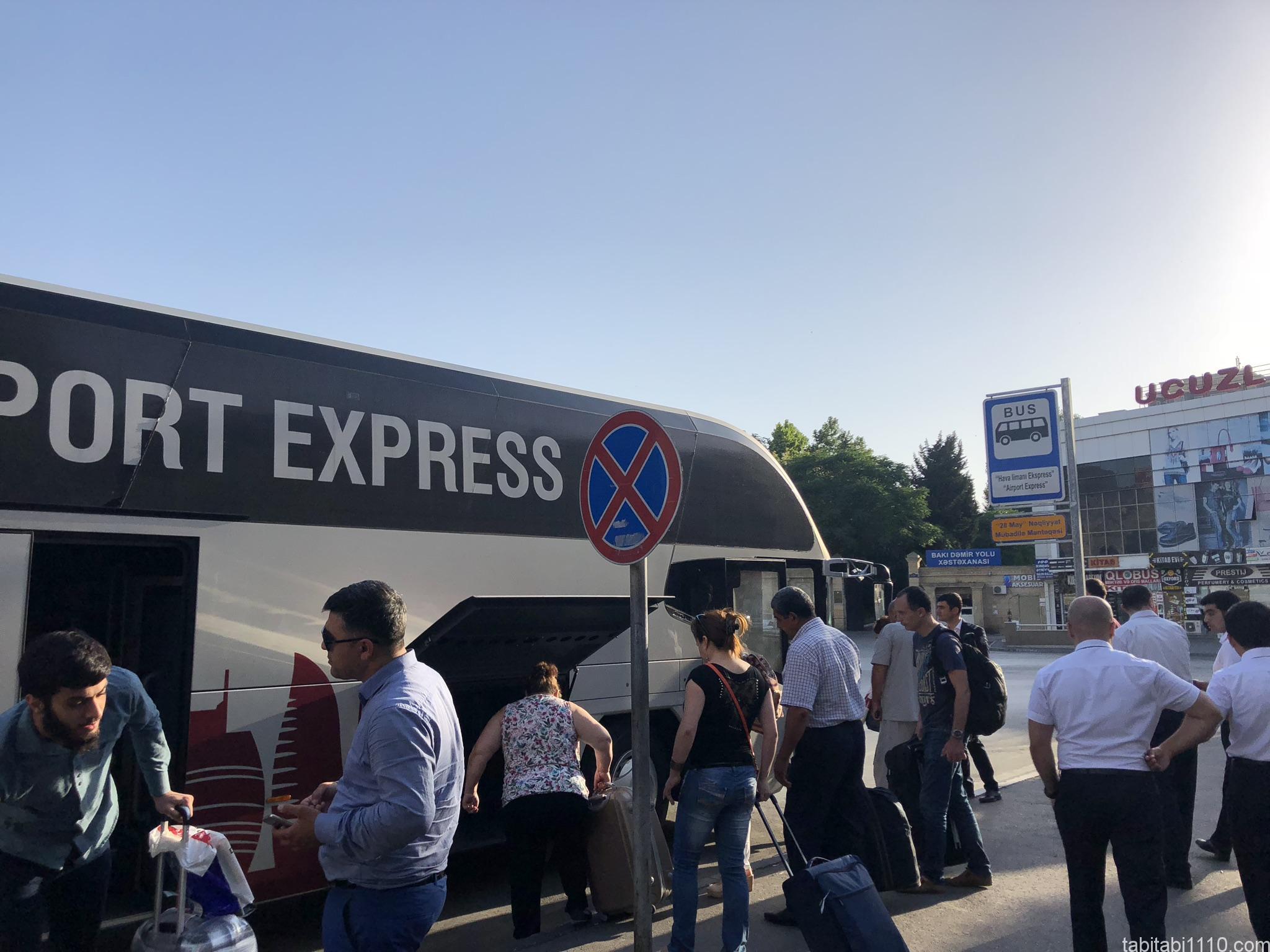 ヘイダルアリエフ空港からバクー市内|空港シャトルバス