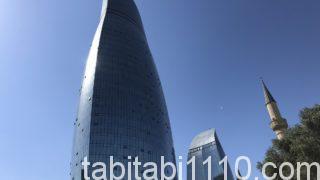 フレイムタワー