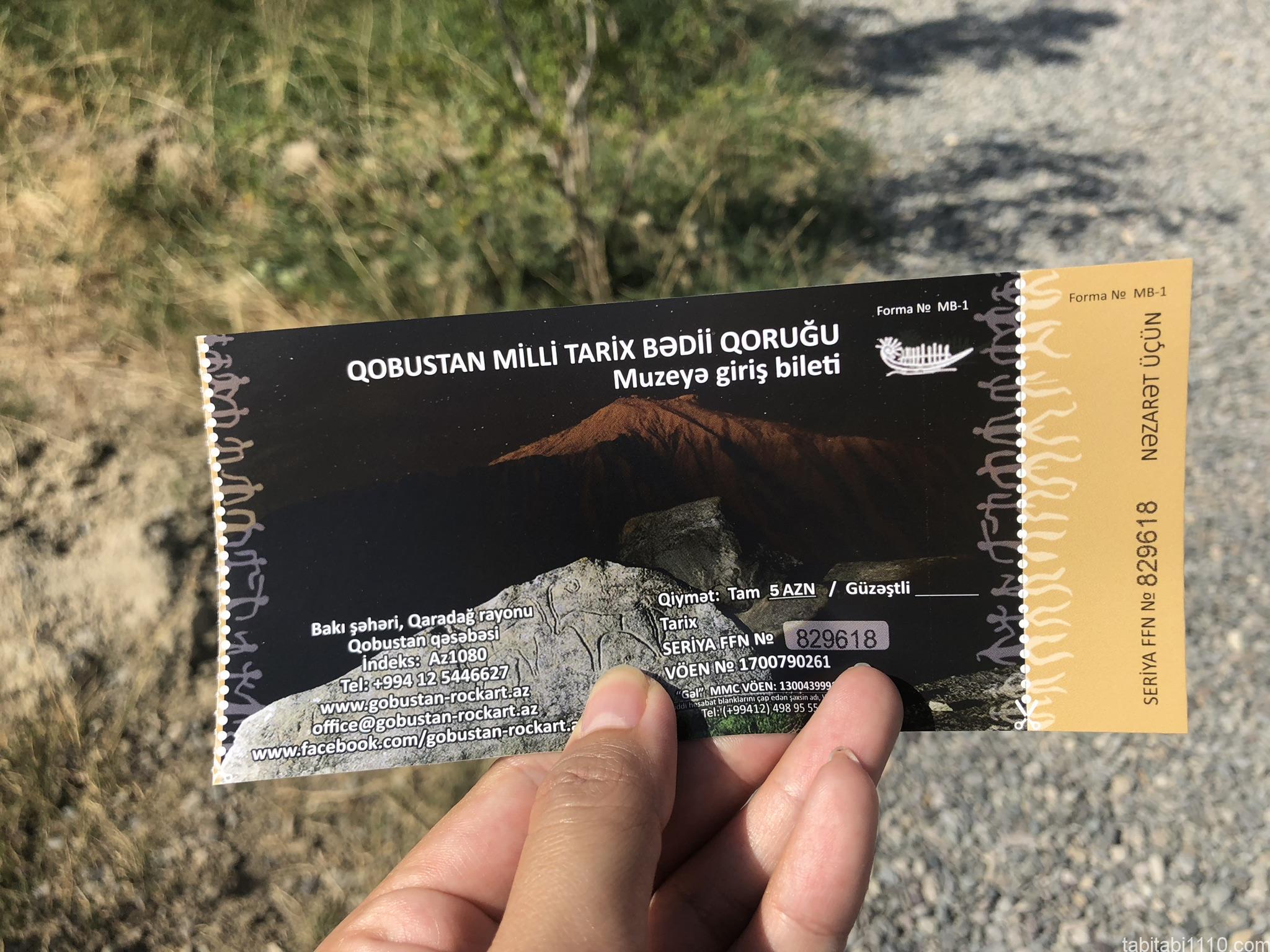 バクー観光|ゴブスタン