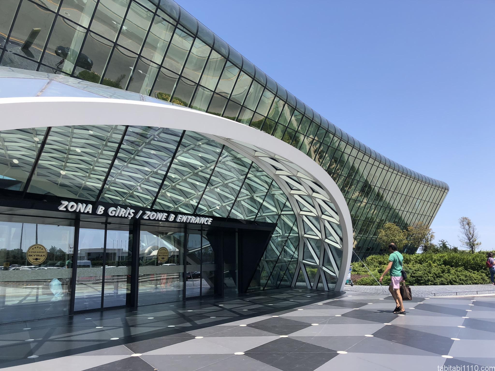 ヘイダルアリエフ空港