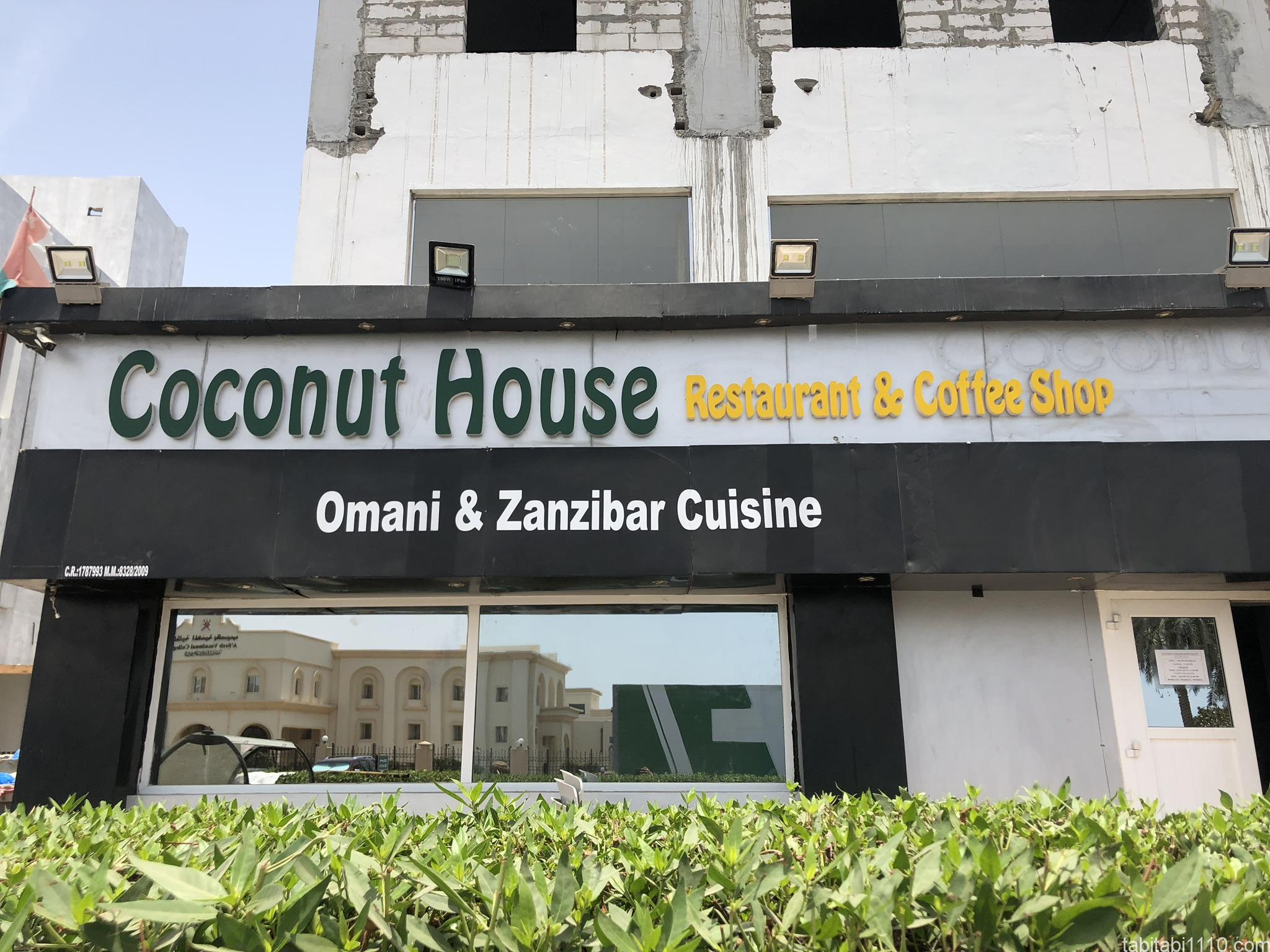 Coconut House Restaurant