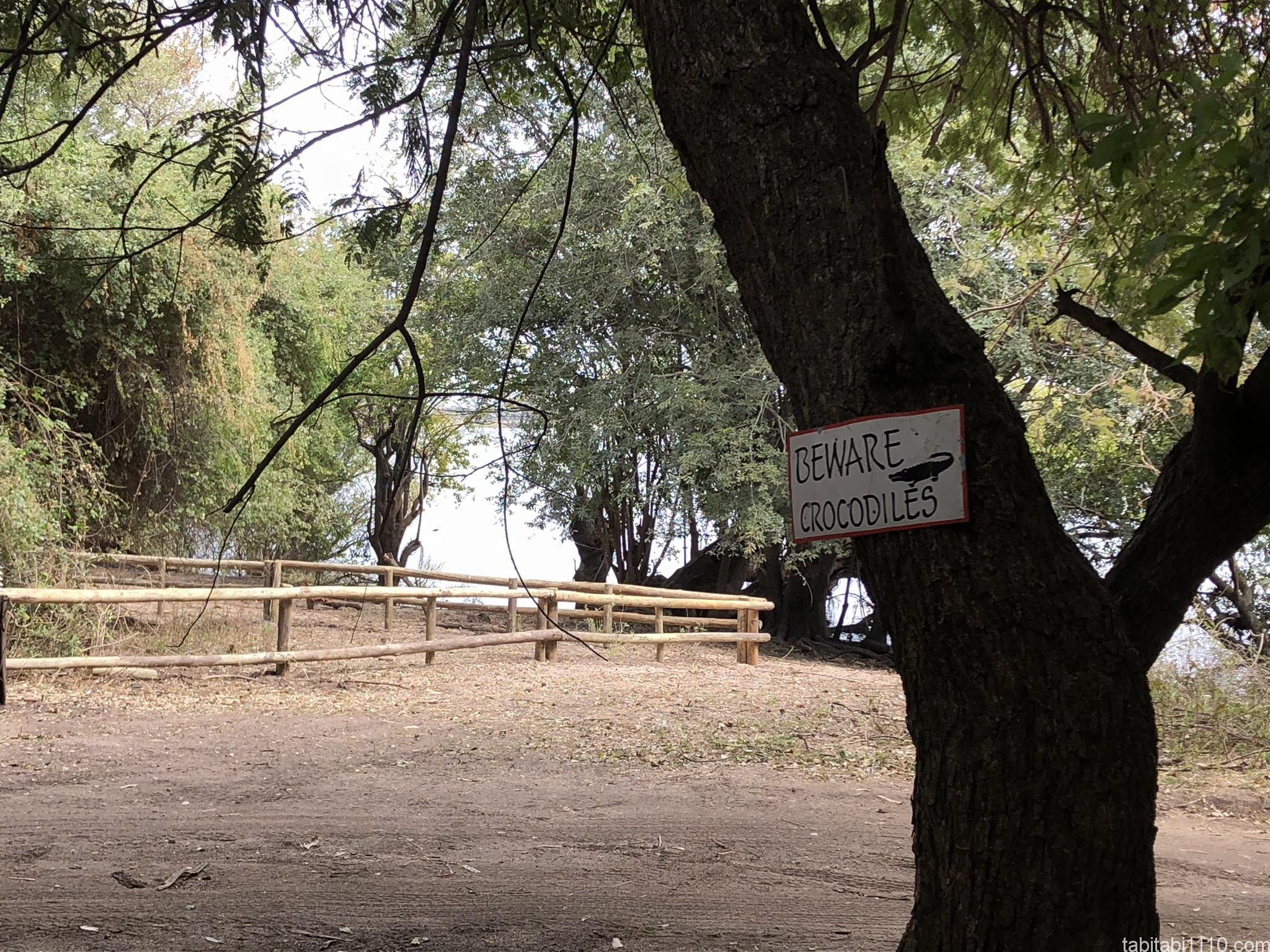 チョベサファリロッジのキャンプ場の様子①