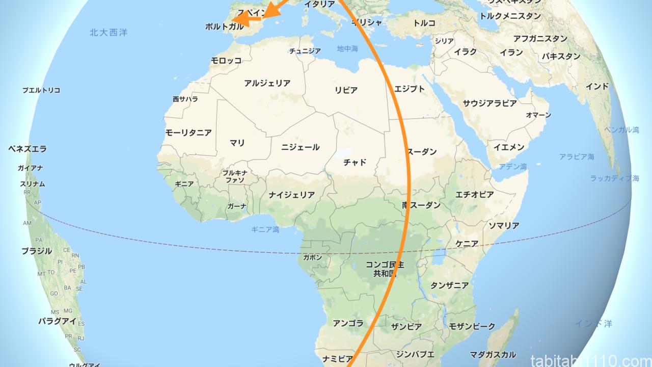 ナミビアからポルトガルへ