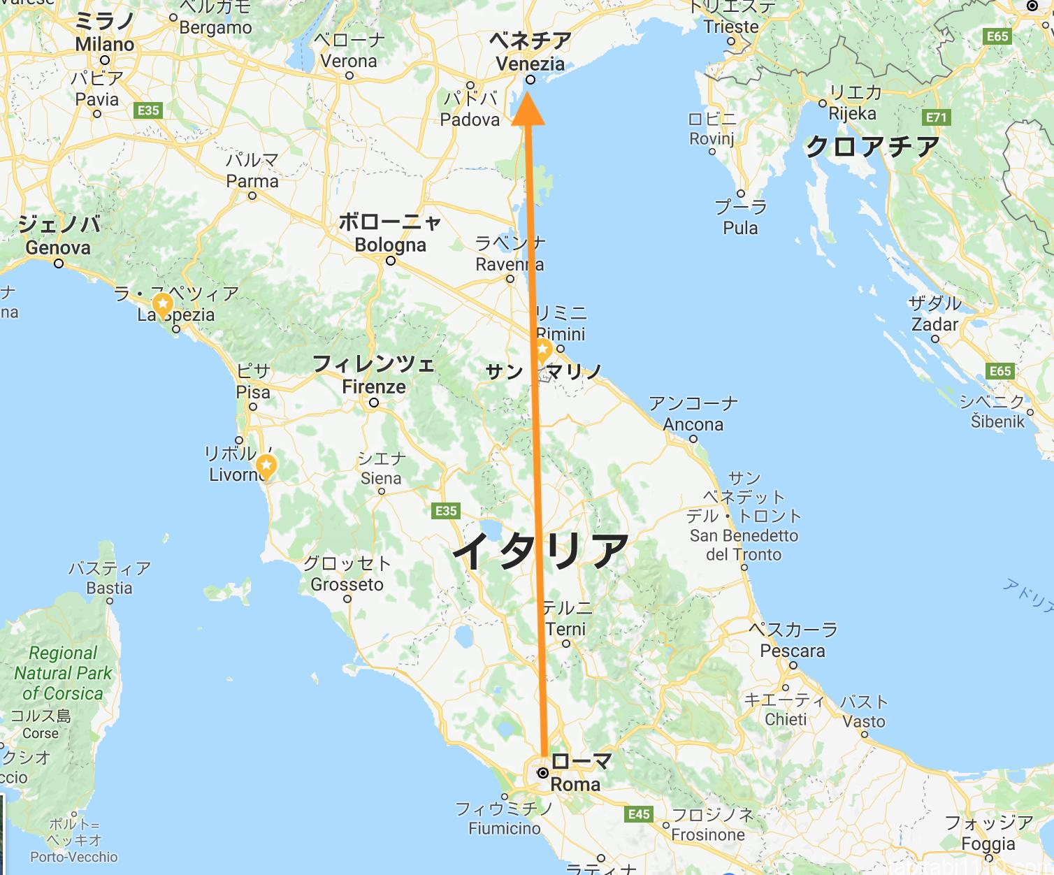 ローマからヴェネチアへ