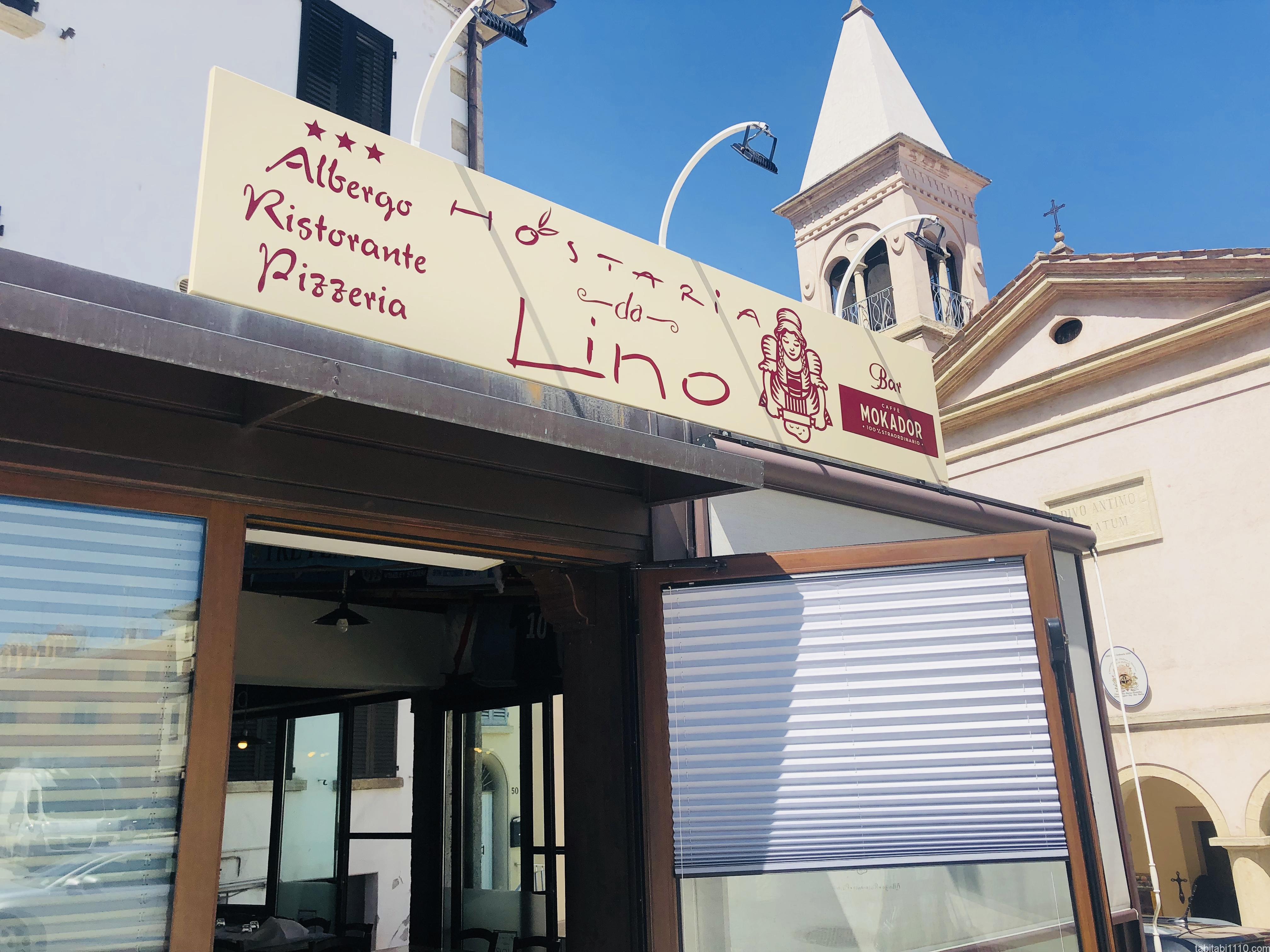 サンマリノ |Lino