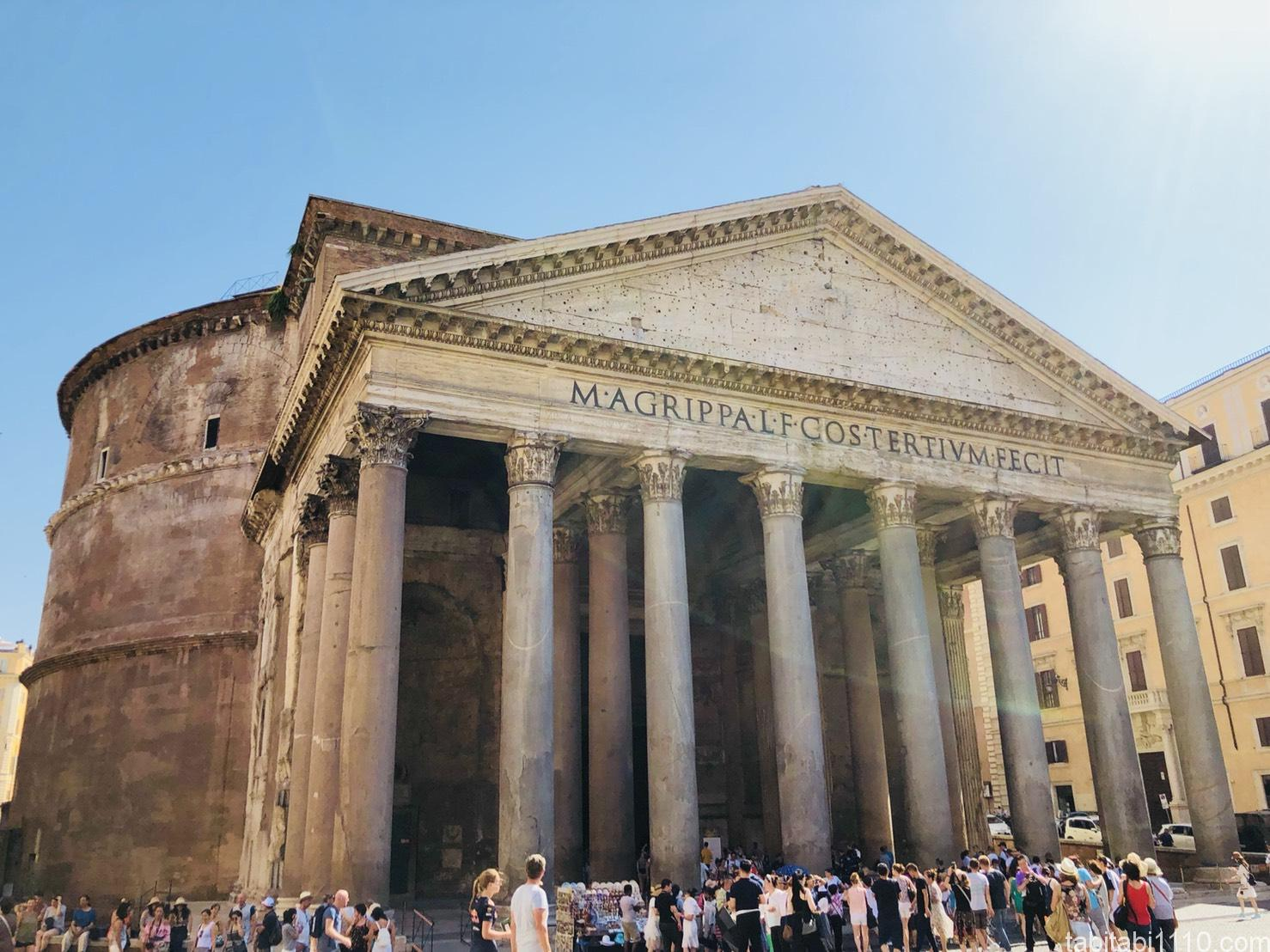 ローマ|パンテオン