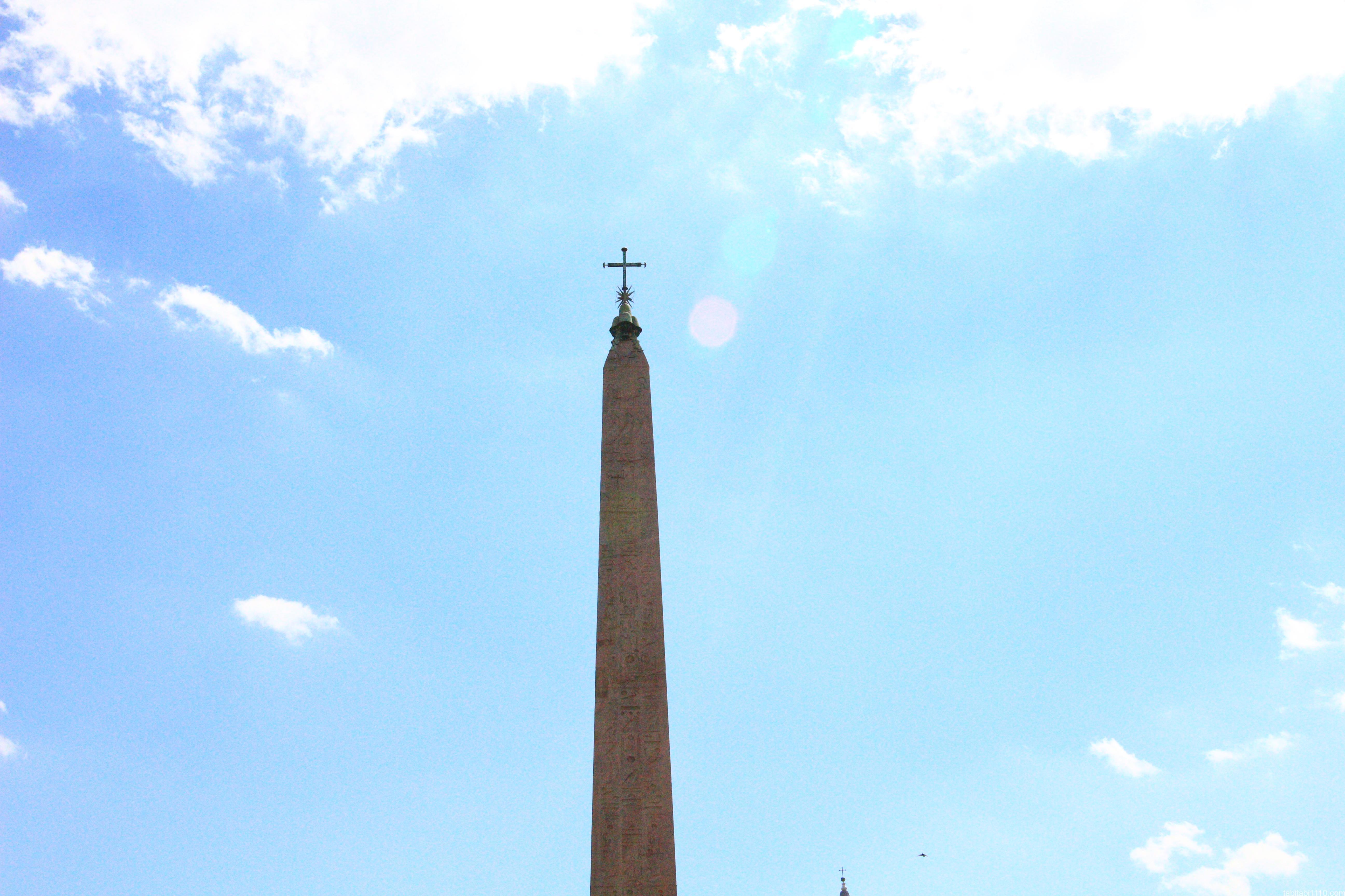 ポポロ広場|アラベスク