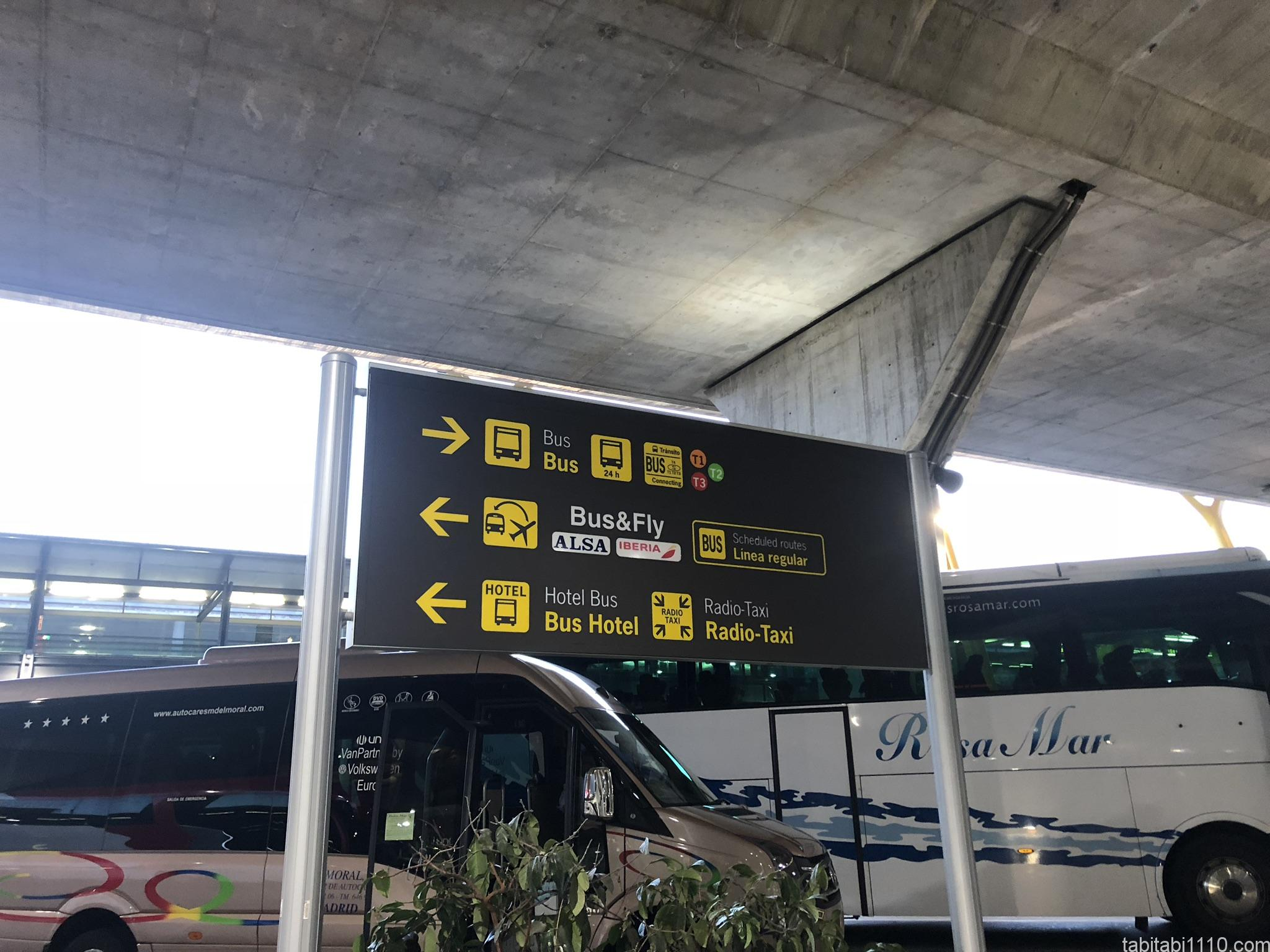 マドリード空港のバスターミナル