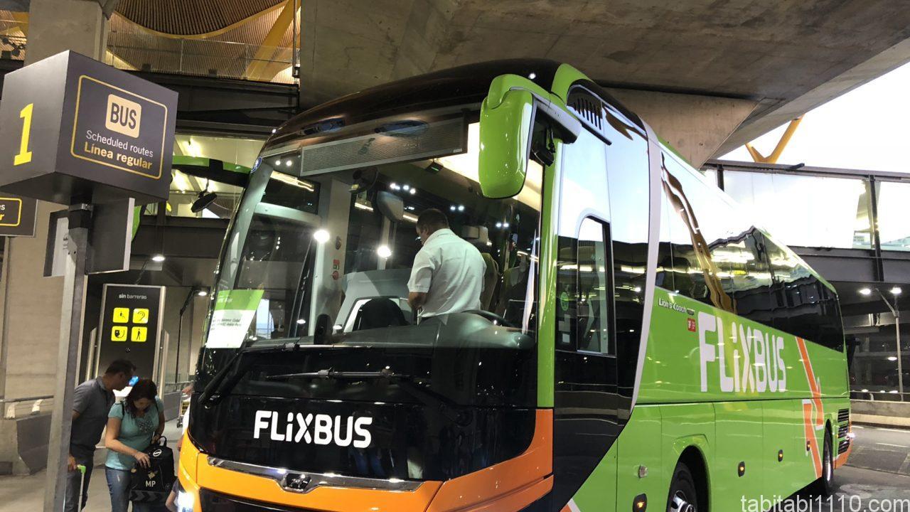マドリードからポルトで利用したFlixBus
