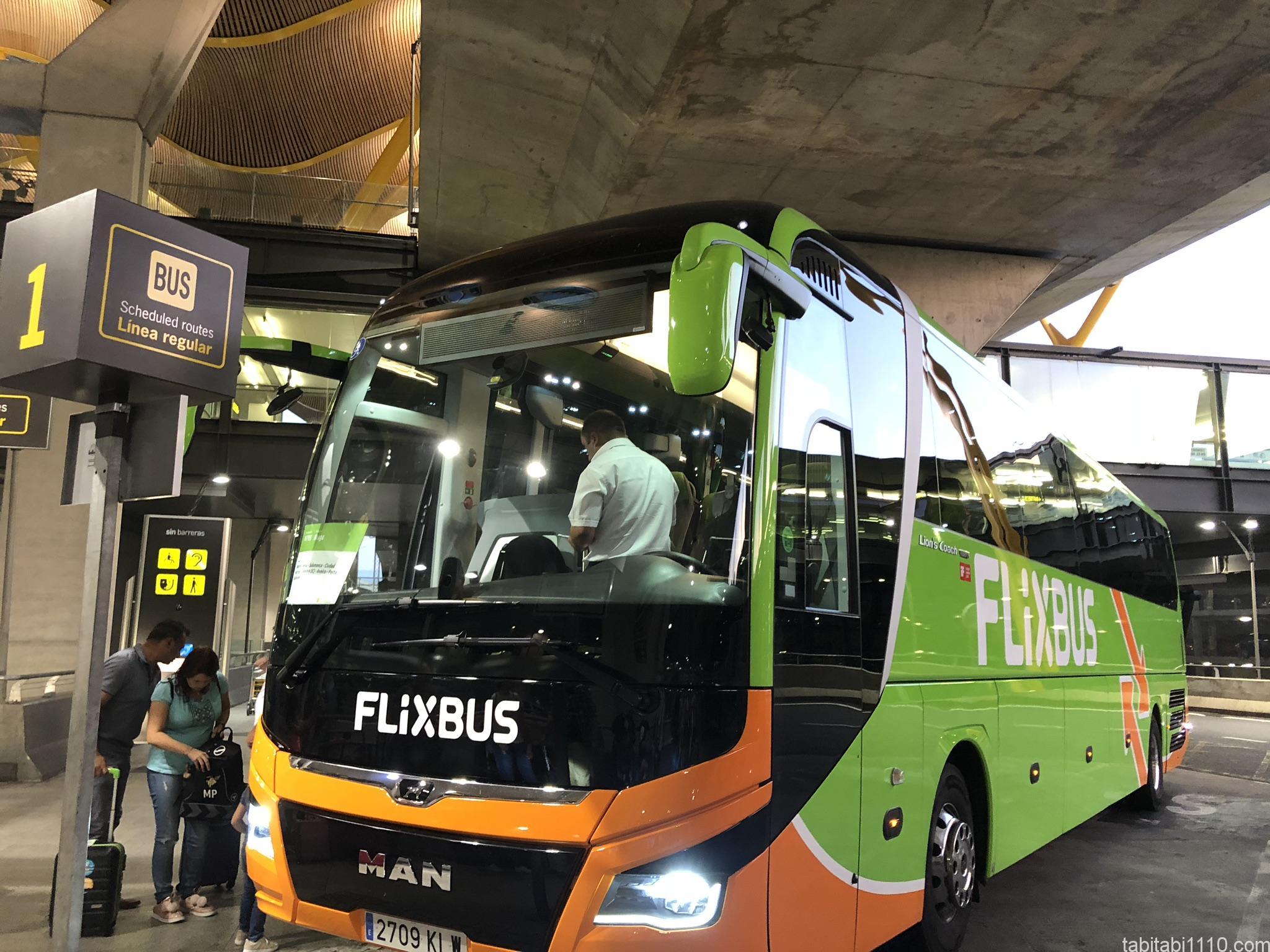 FlixBusの外観