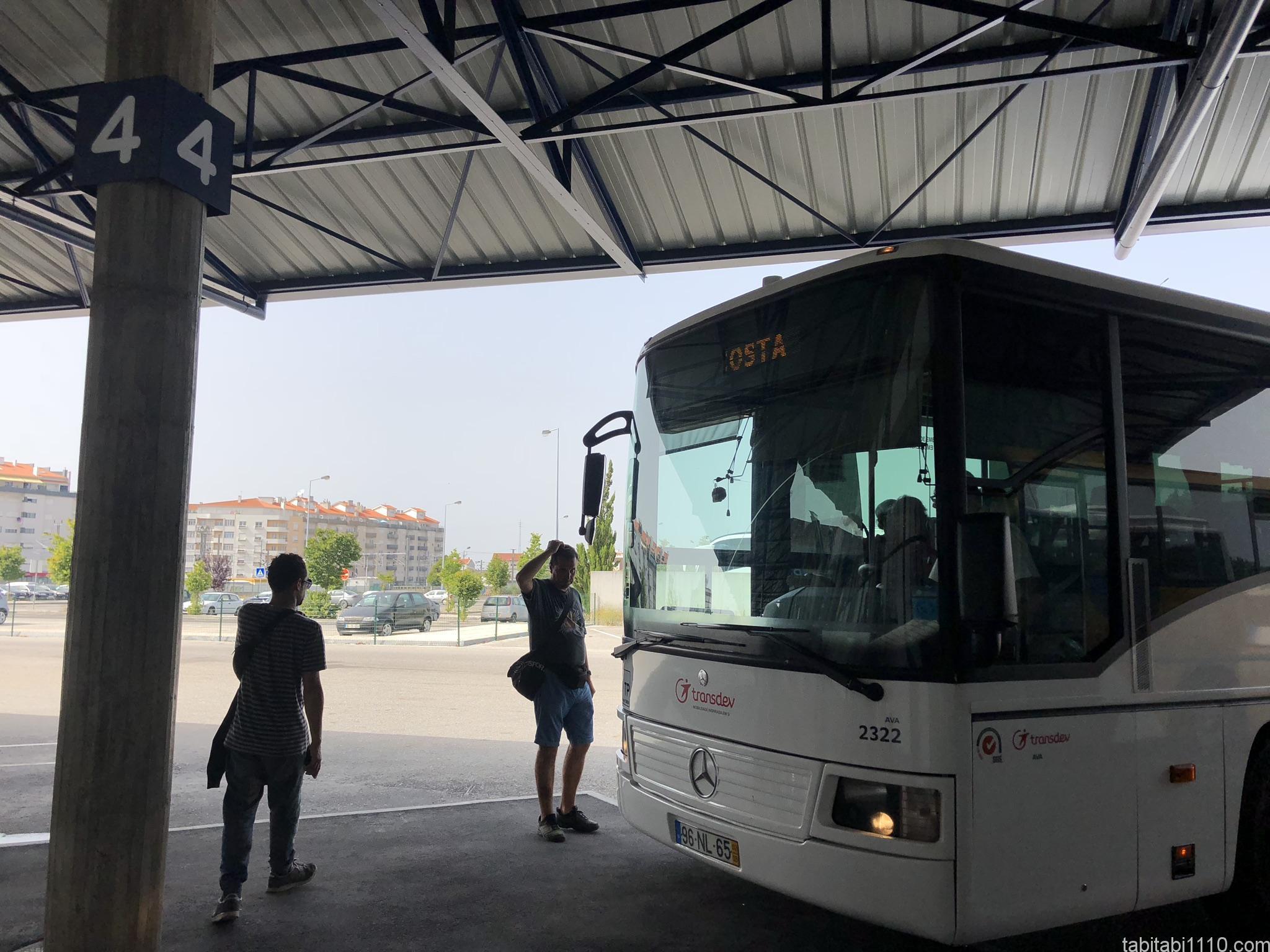アヴェイロ|バスターミナル