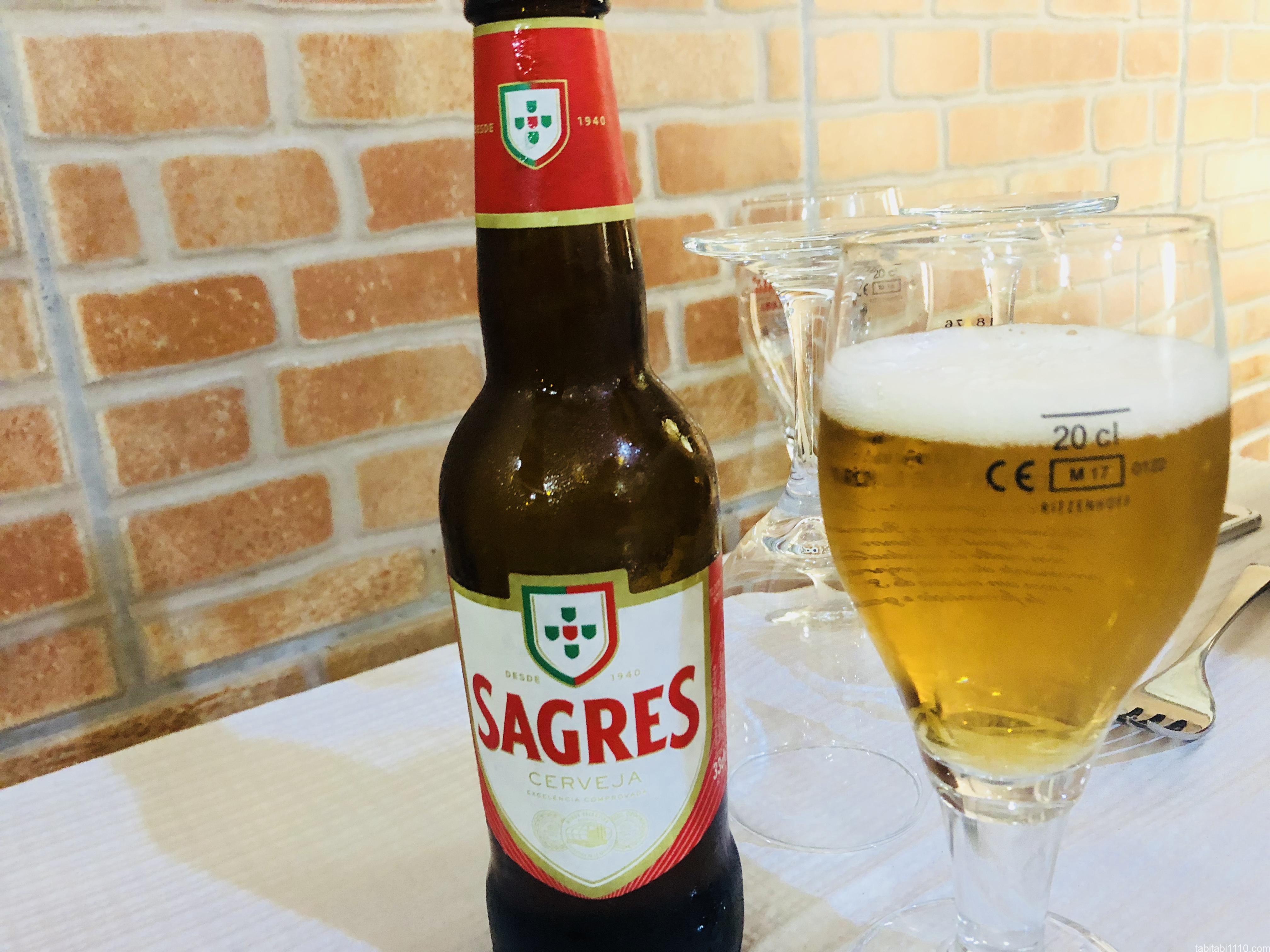 アゲダ|ポルトガル料理