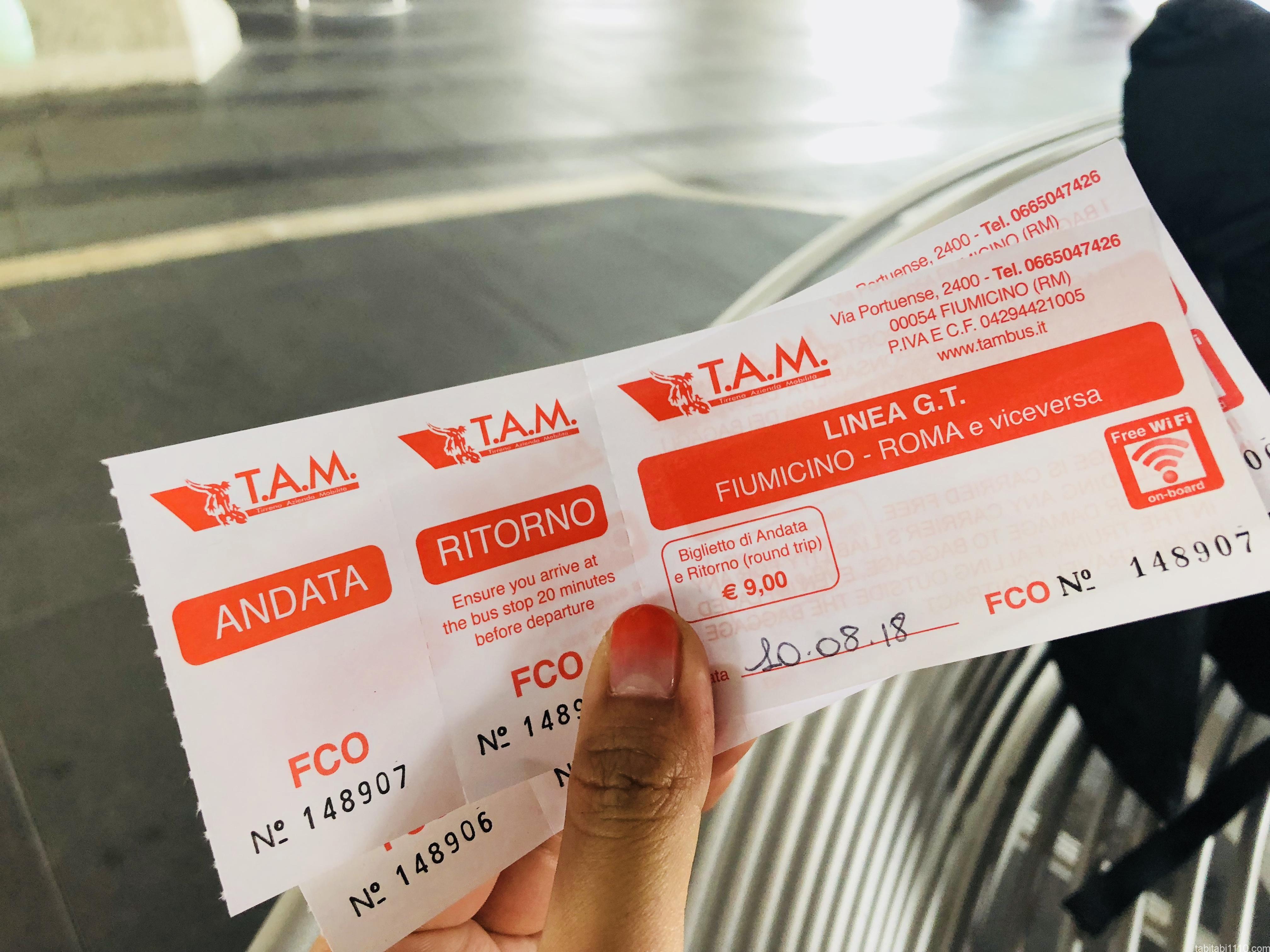 ローマ|空港シャトル