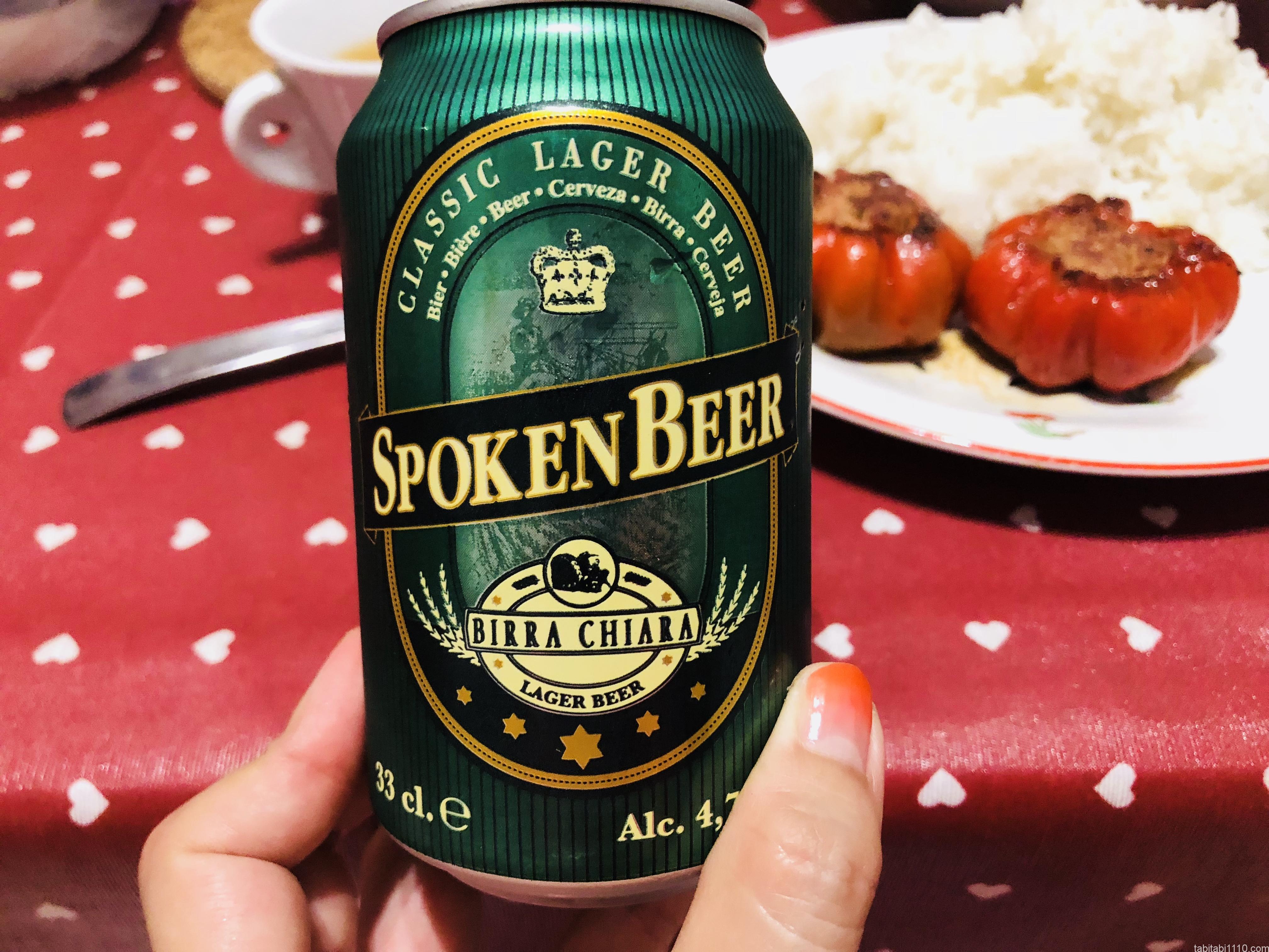 ローマ|ビール