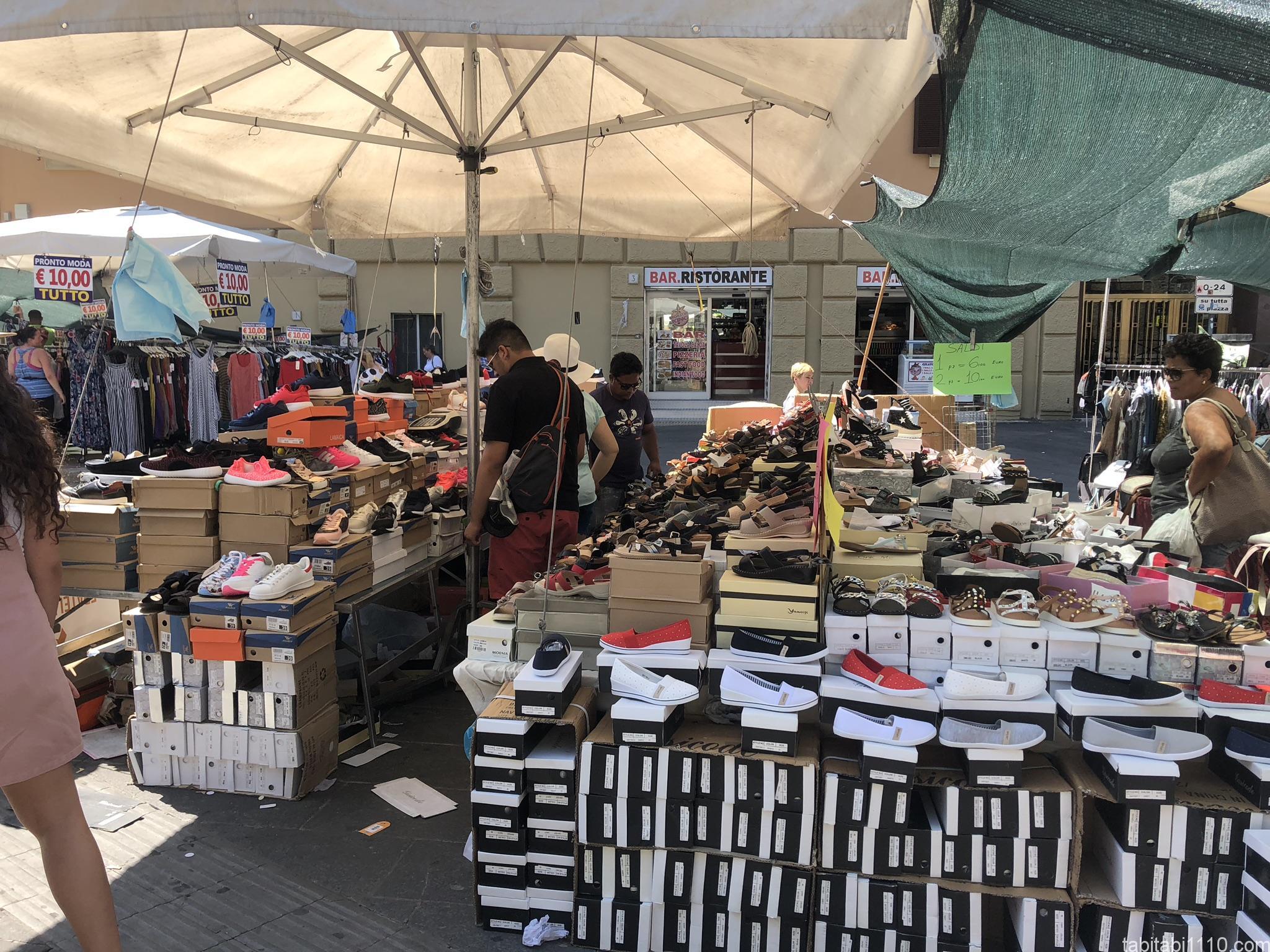 ポポロ門前の市場