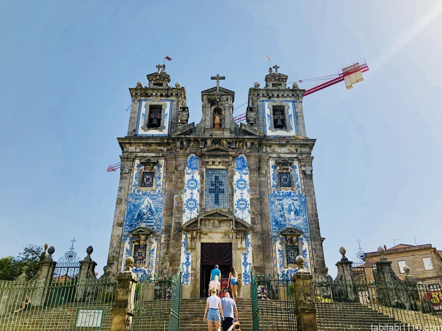 ポルト|サントイルデフォンソ教会