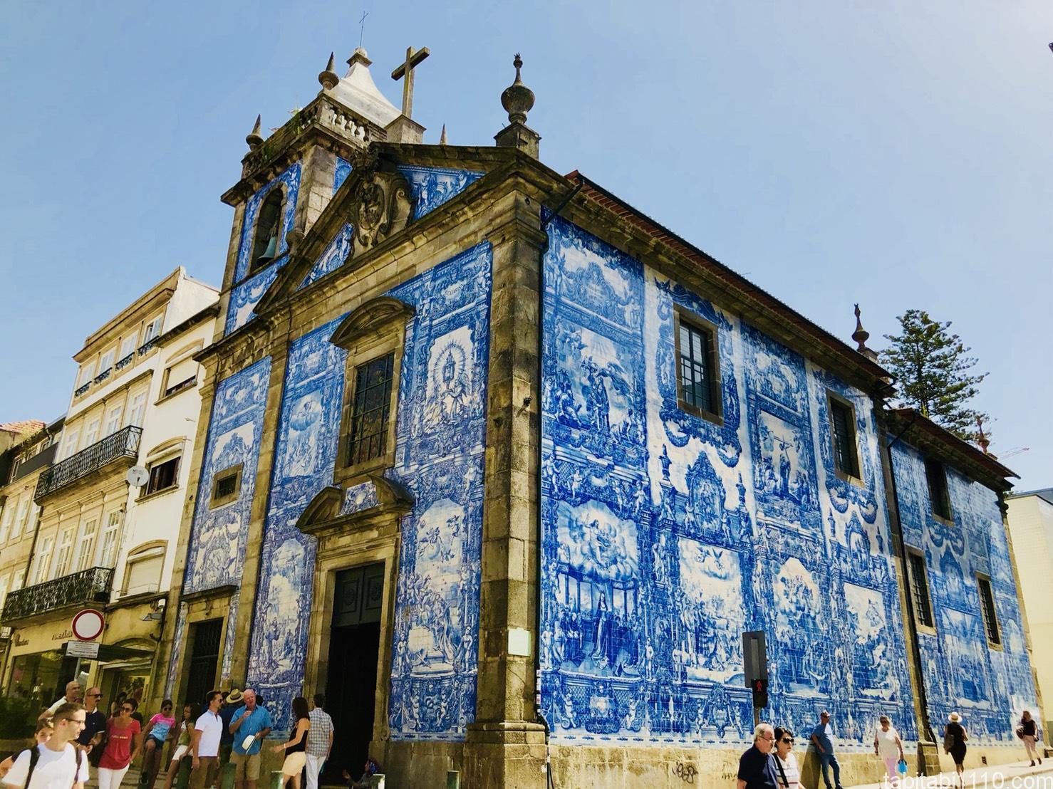 ポルト|アルマス聖堂
