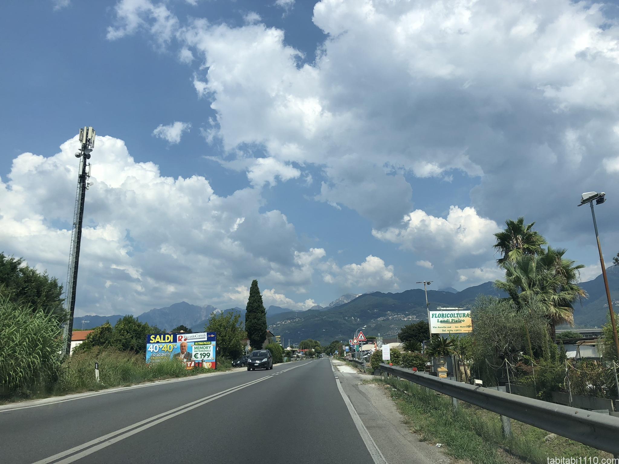 イタリアドライブ