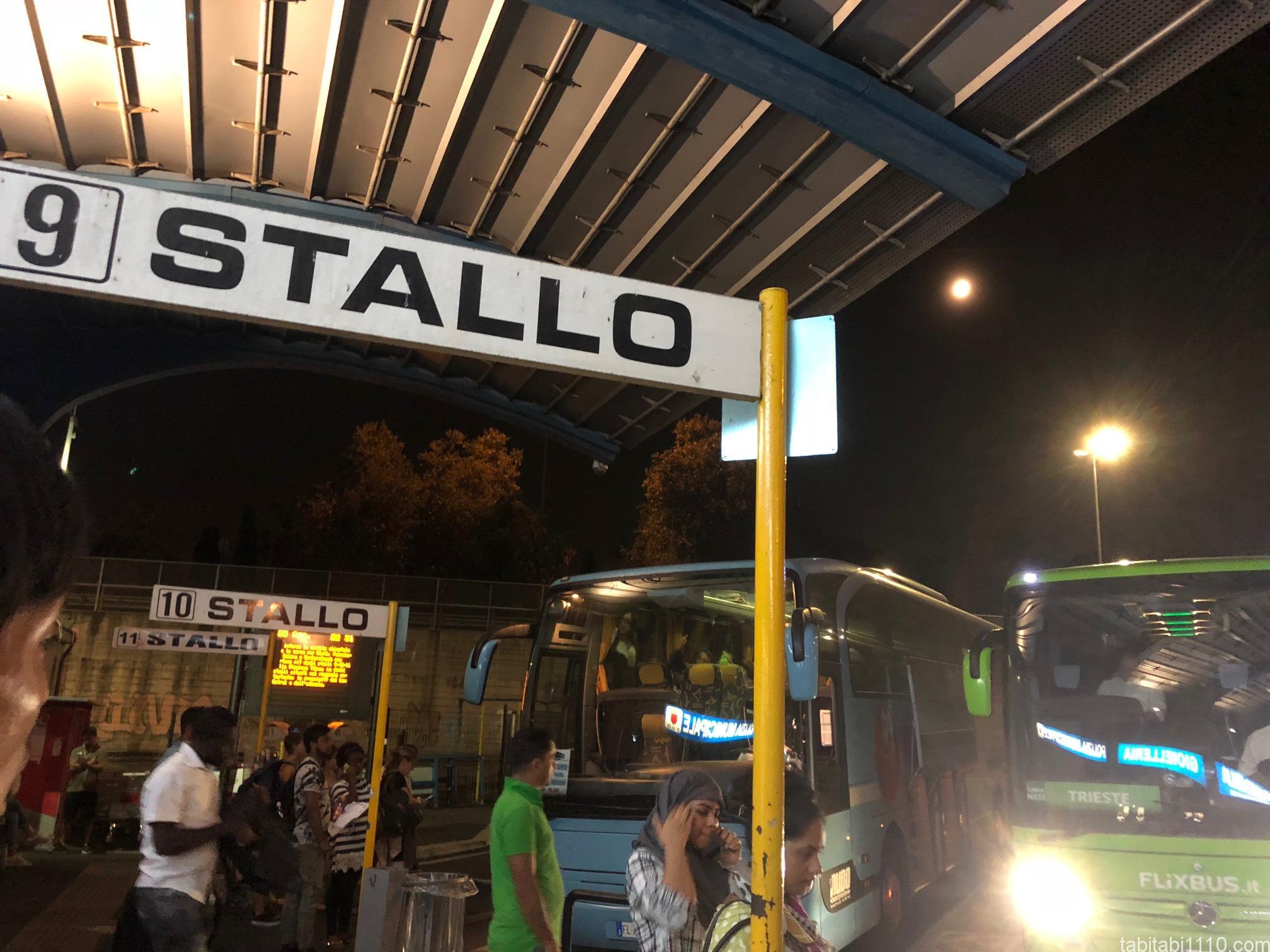 ローマからヴェネチアへの夜行バス