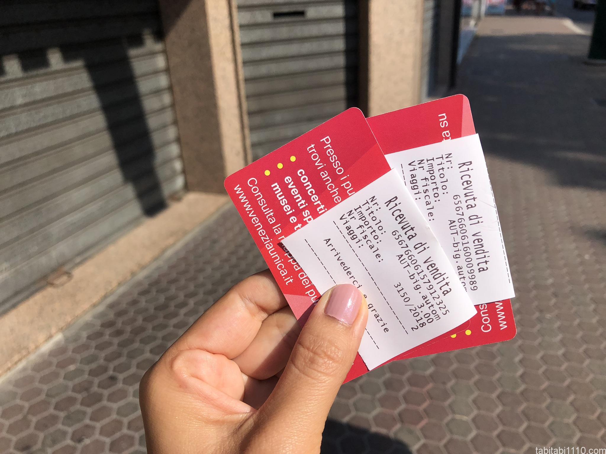 ヴェネチア|バス切符