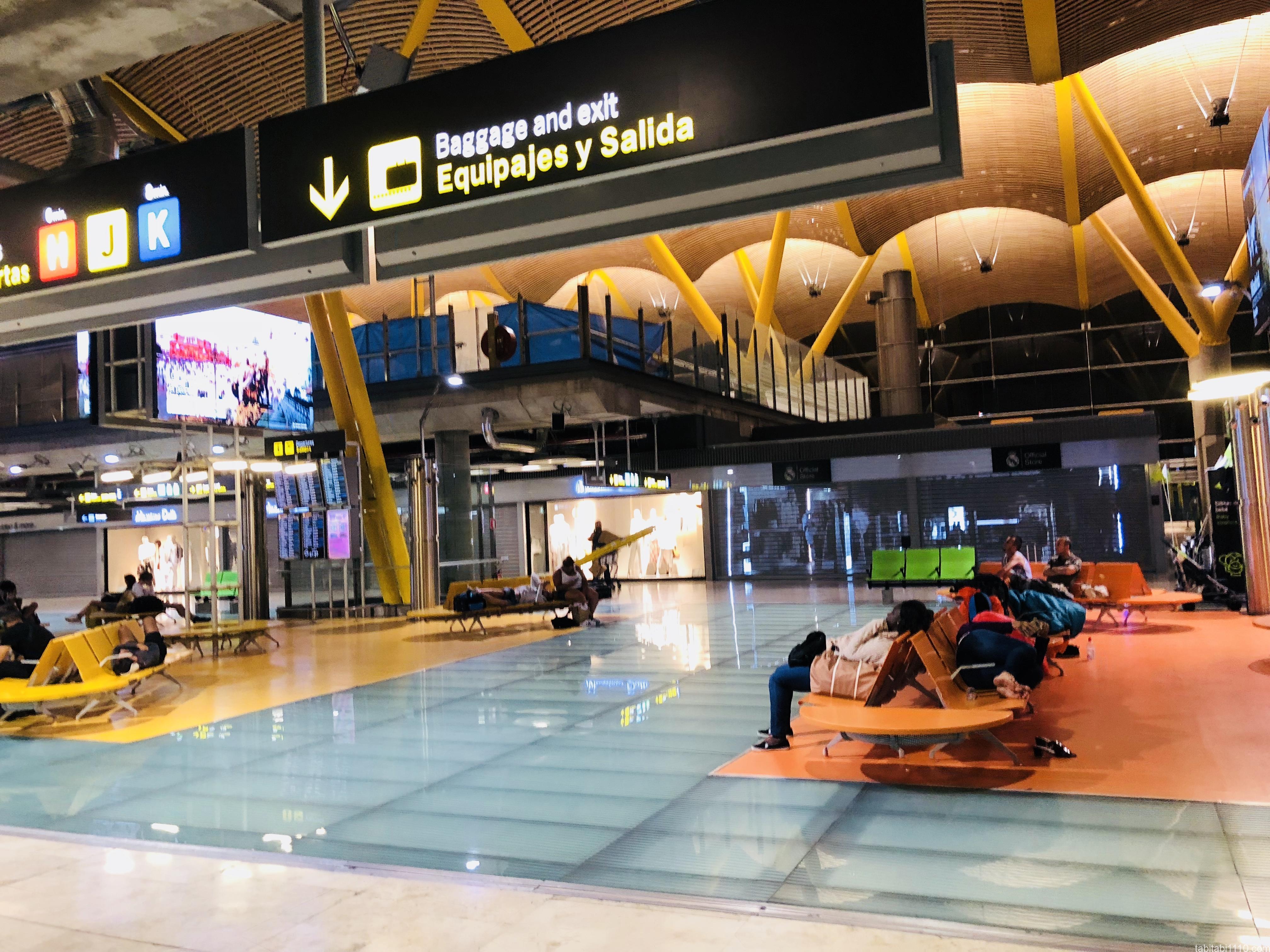 マドリード バラハス空港ターミナル4