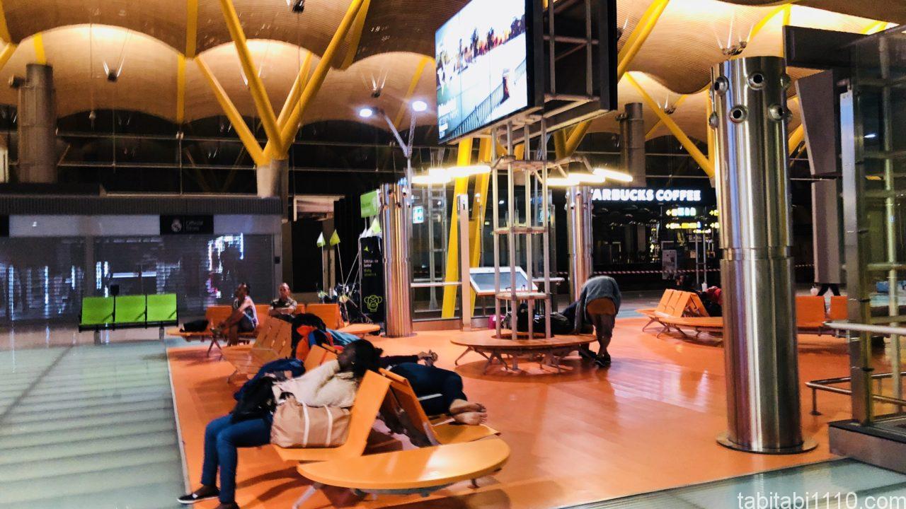 マドリード|バラハス空港ターミナル4