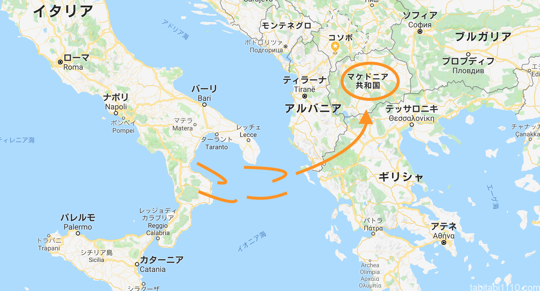 マケドニアの位置