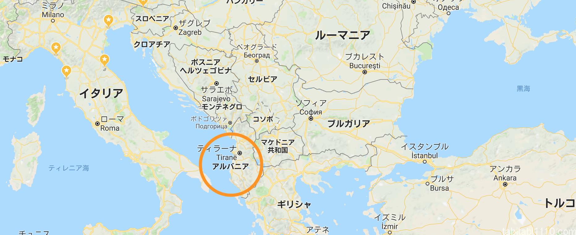 アルバニアの位置
