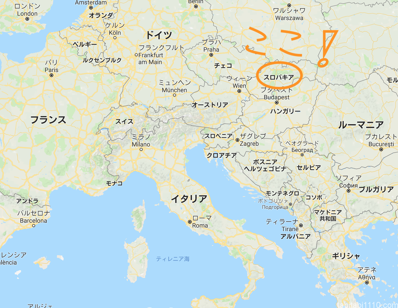 スロバキアの位置