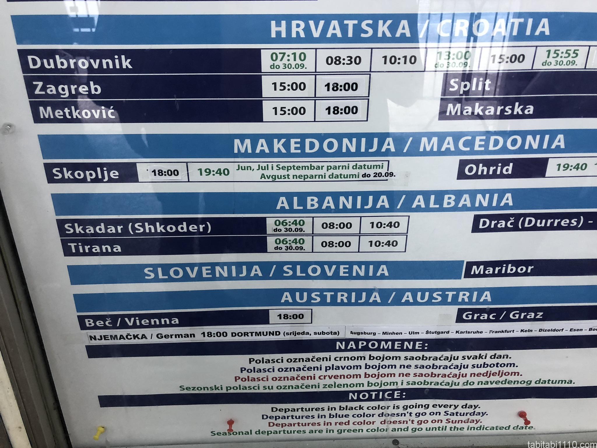 コトル発バス時刻表