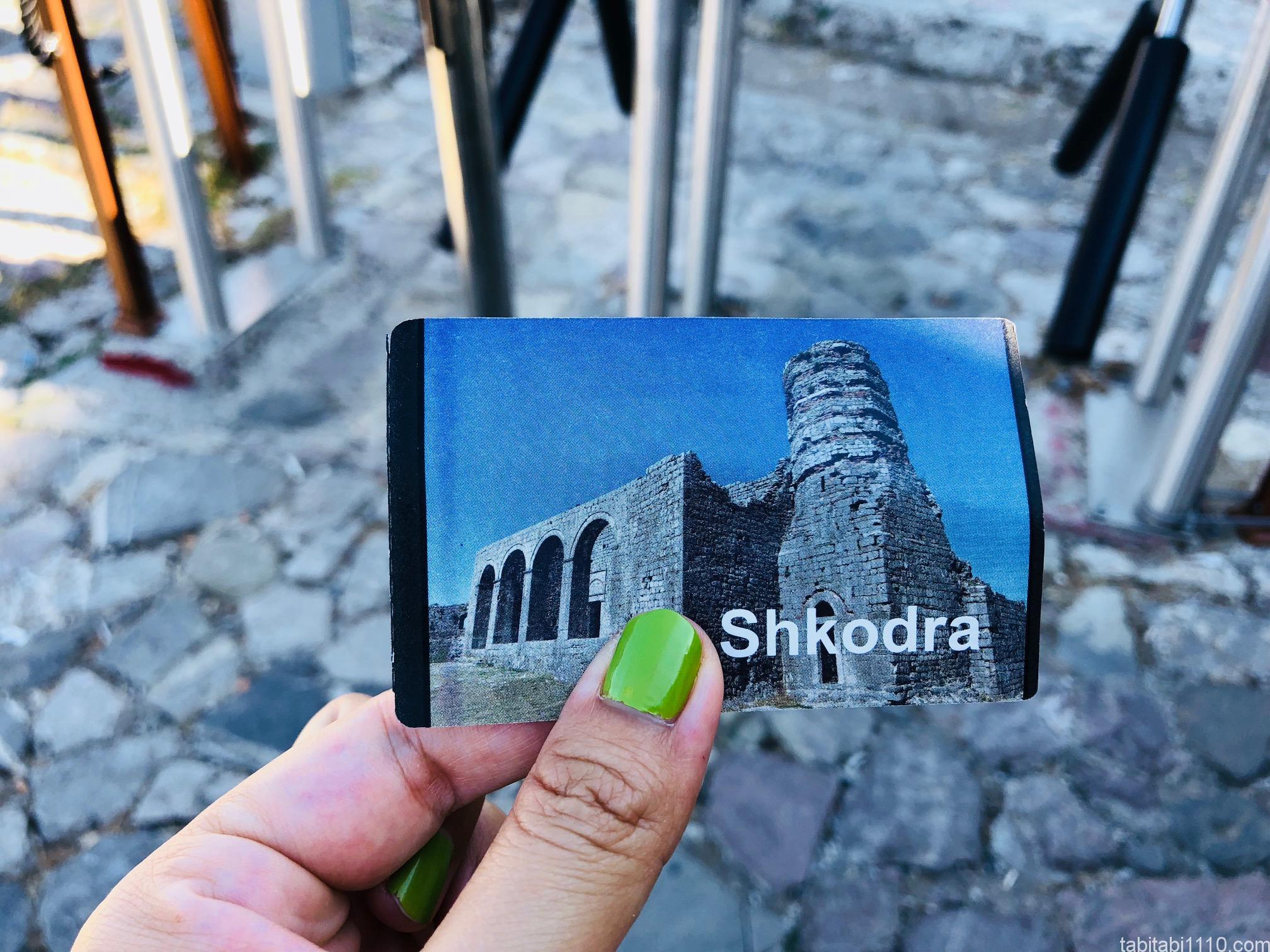 ロザファ城のチケット