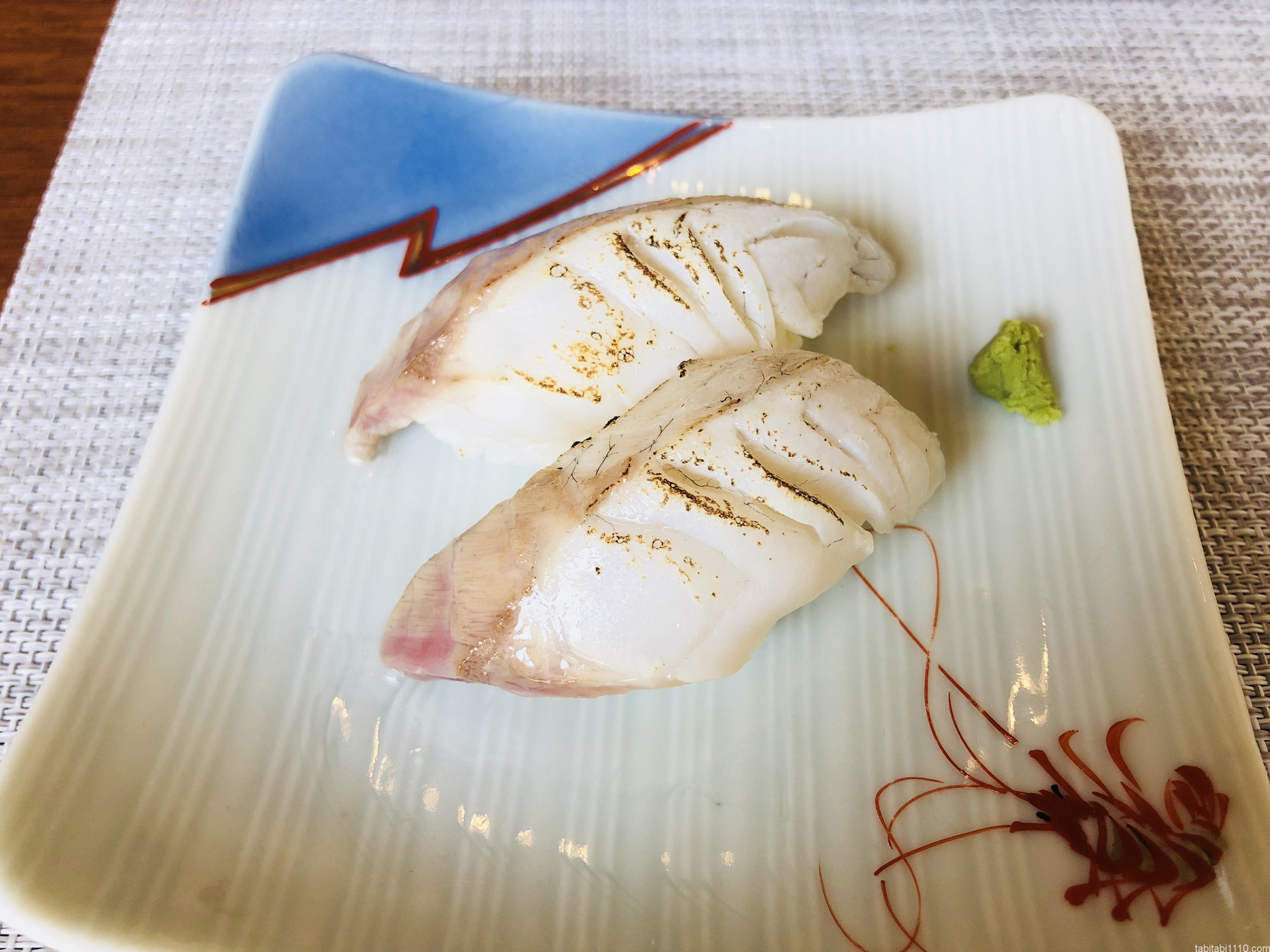 Sushi te Shoki|あぶり寿司