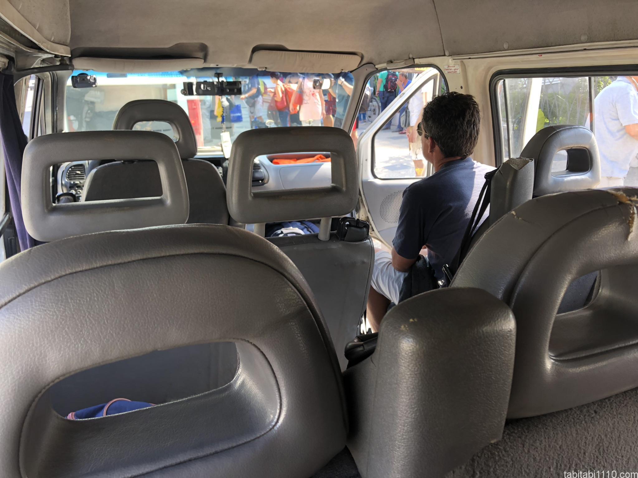 シュコドラからミロト|バン車内