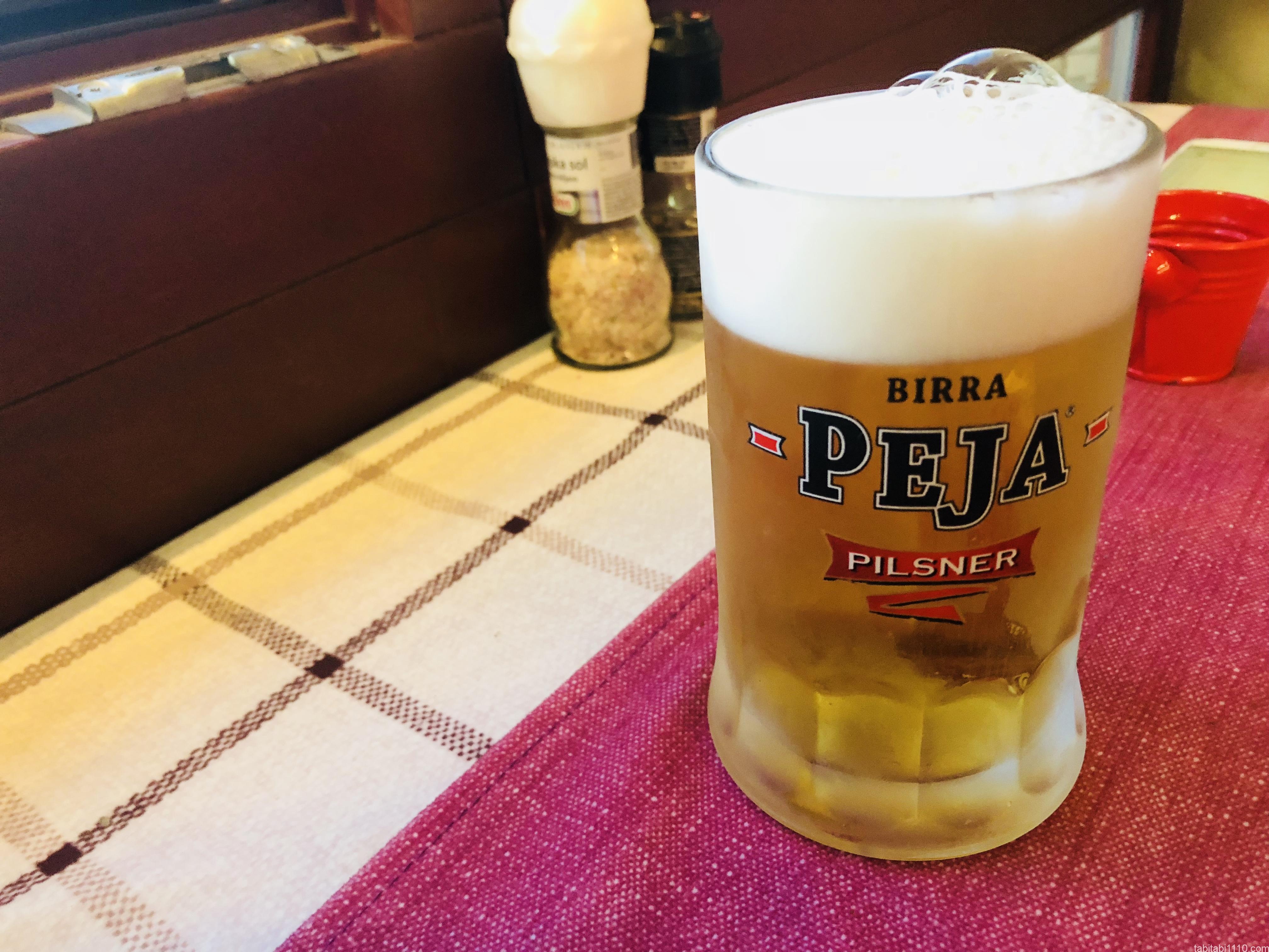 コソボビール