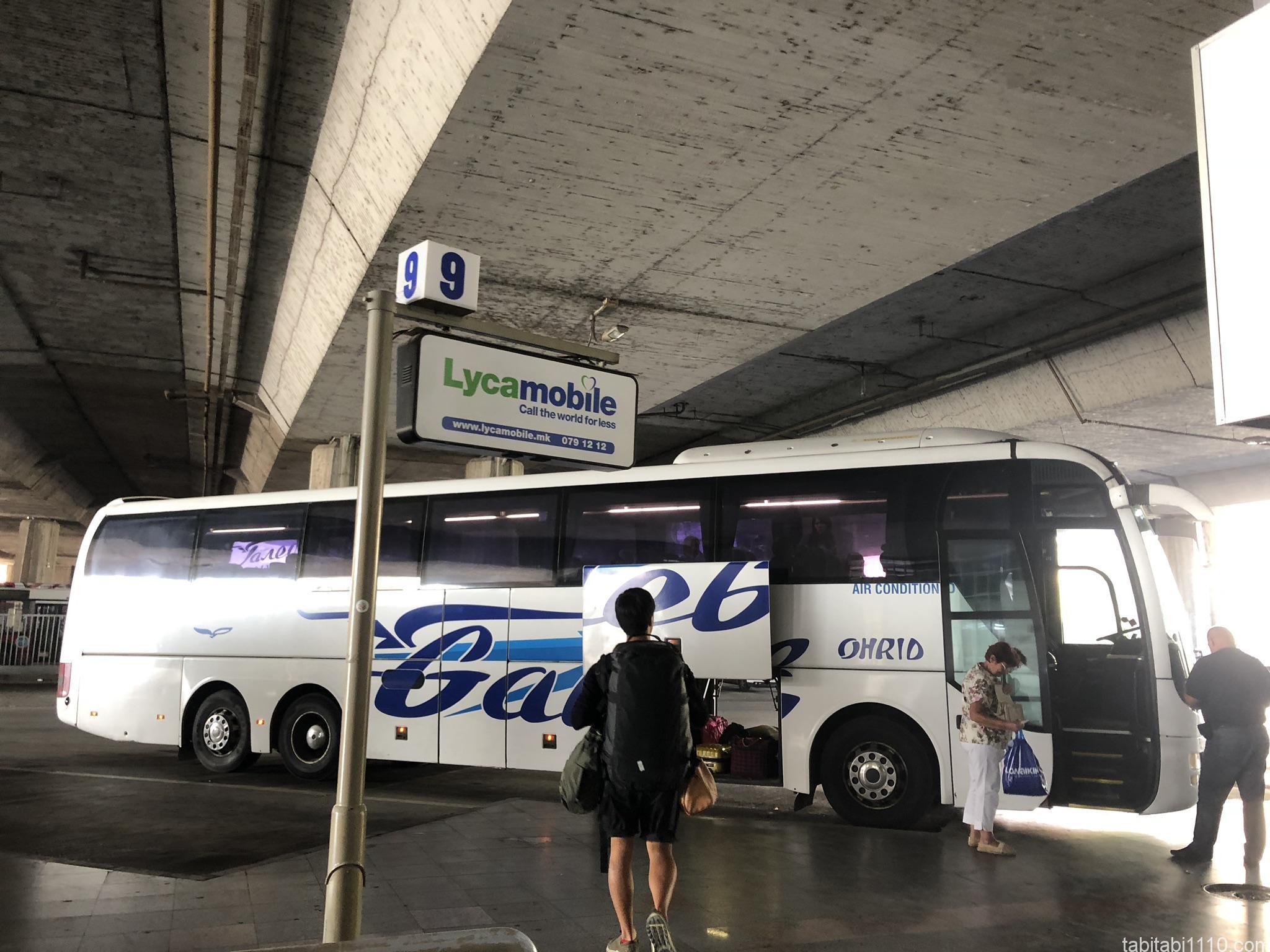 スコピエからオフリド|バス
