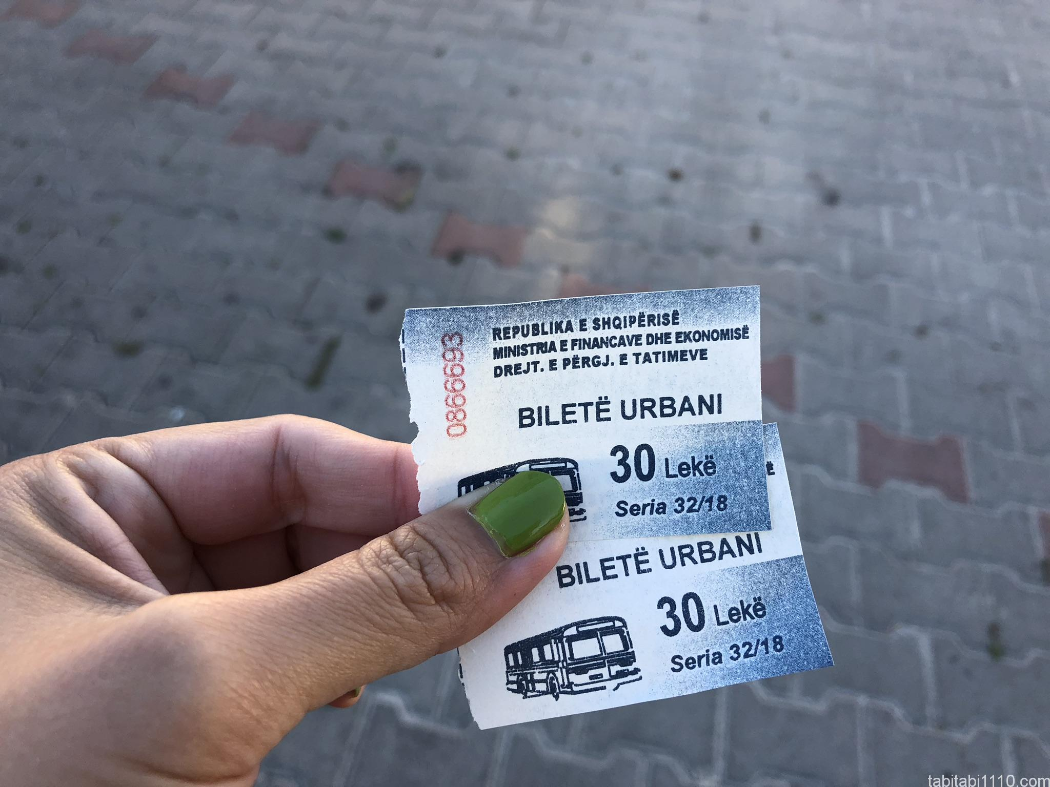 ベラト|バスチケット