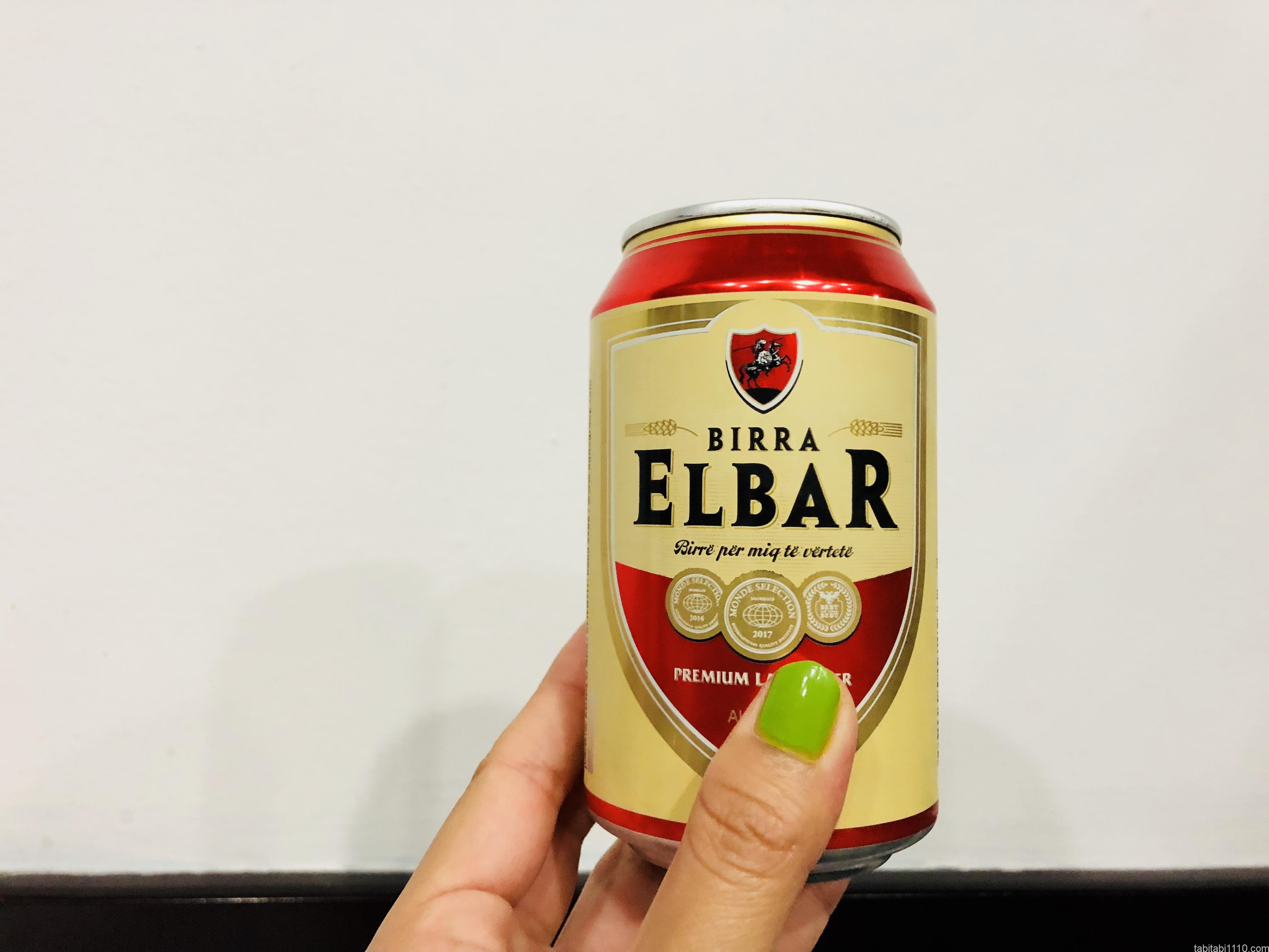 アルバニアビール