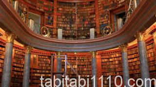 パンノンハルマ修道院|図書館