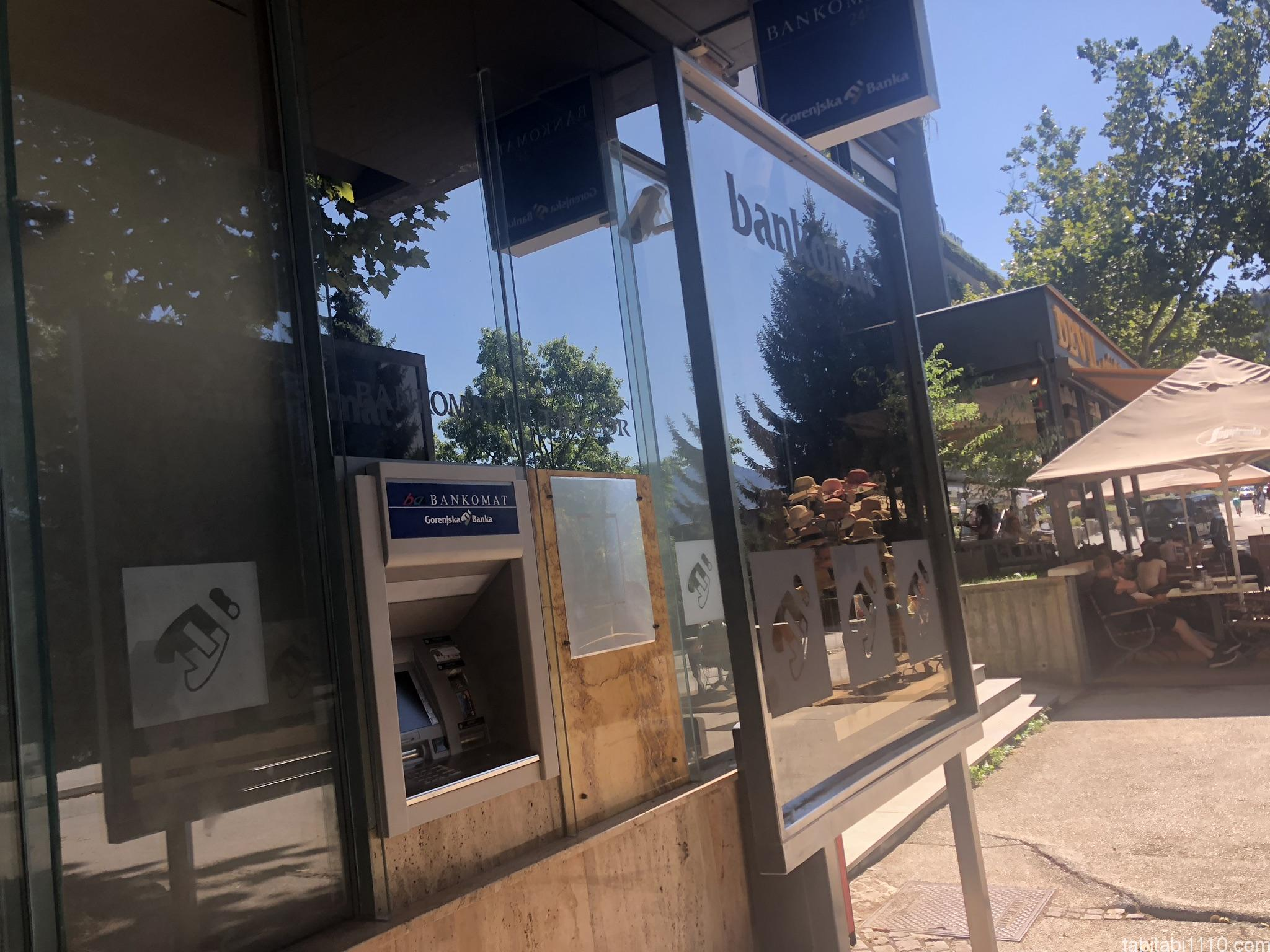 ブレッド湖|ATM