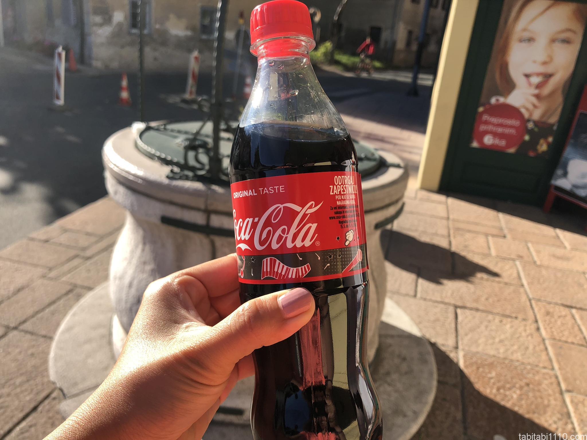 スロベニア|コカ・コーラ