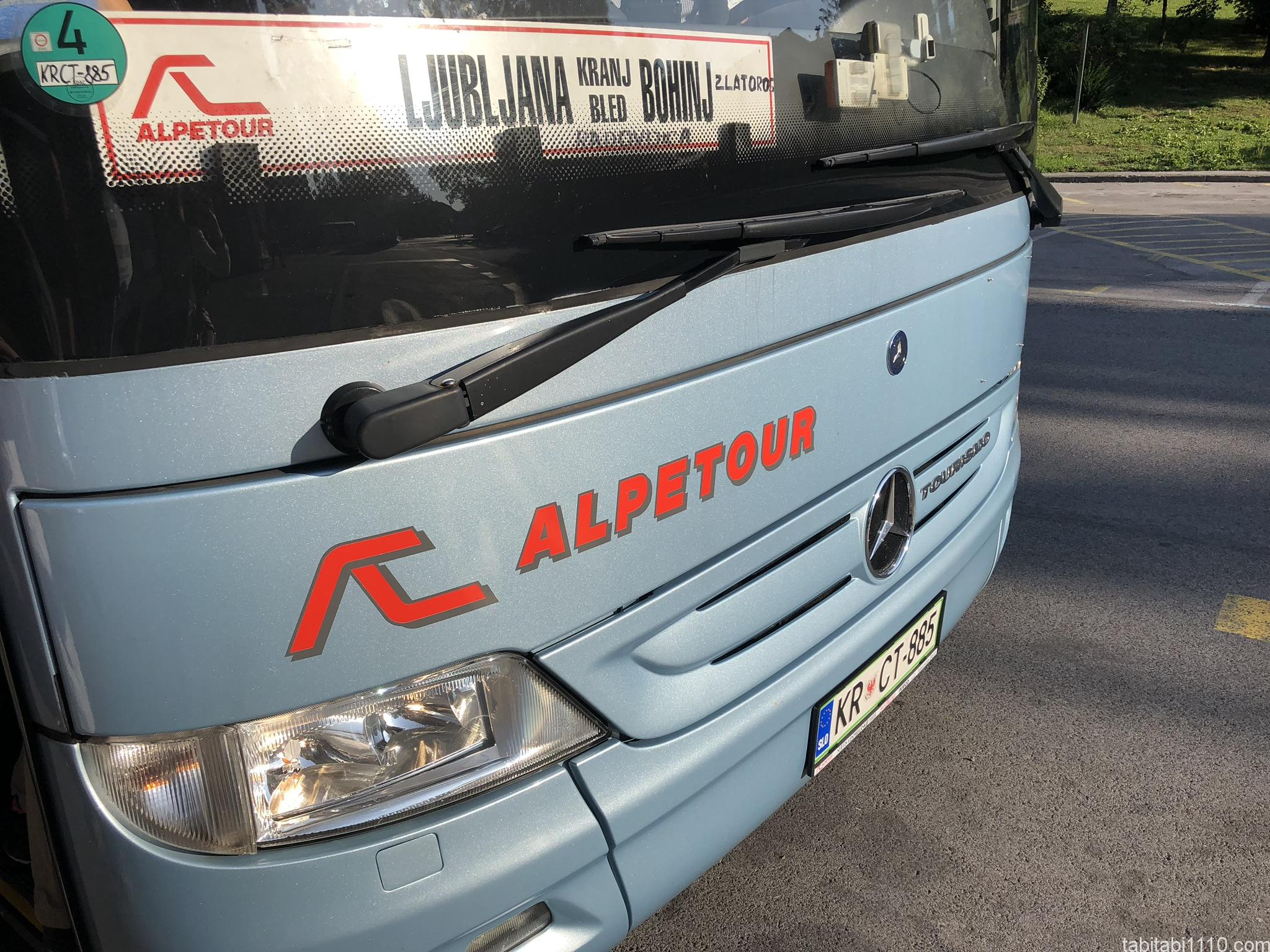 ブレッドからリュブリャナのバス