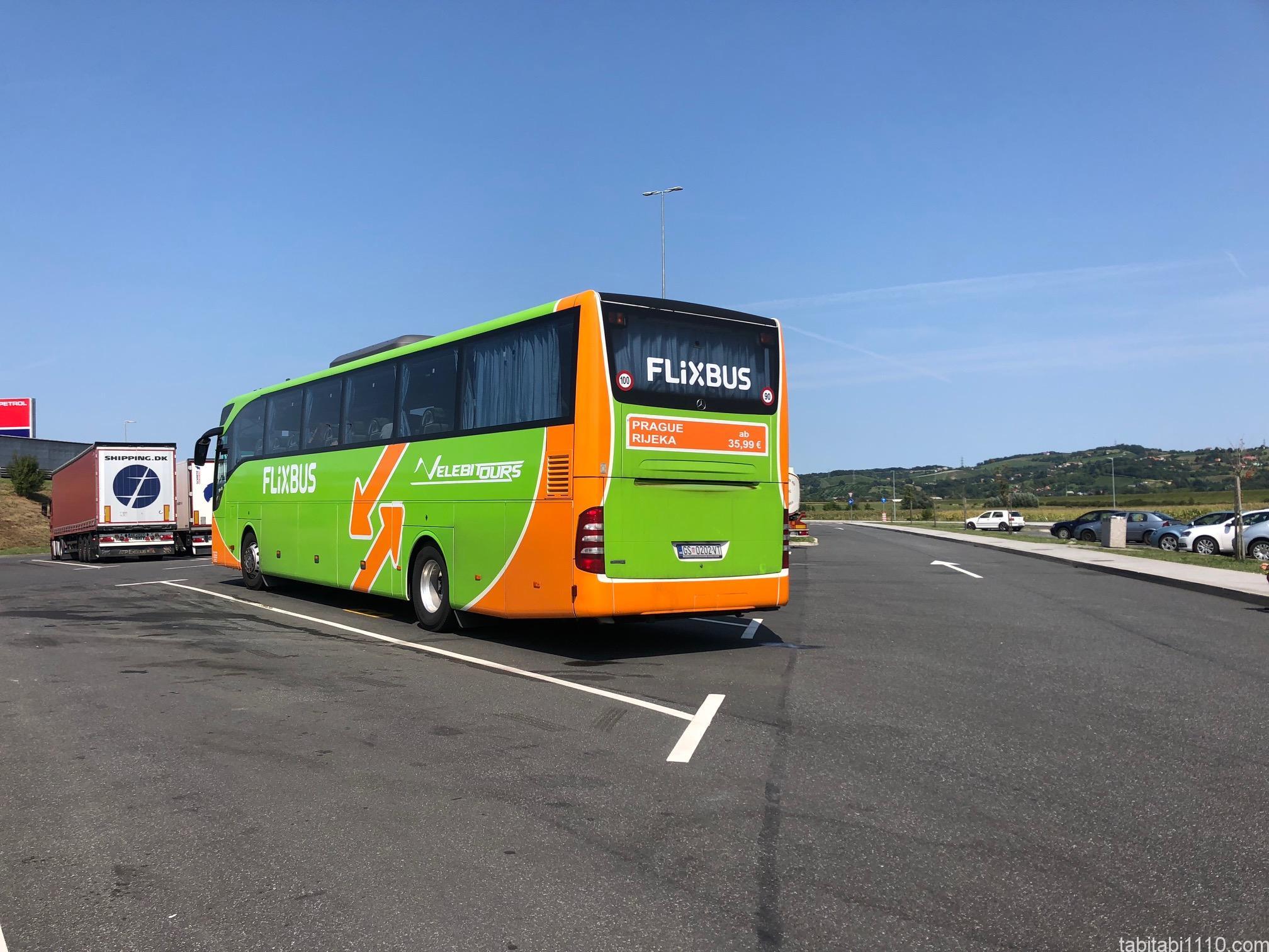 リュブリャナからウィーンまでのバス