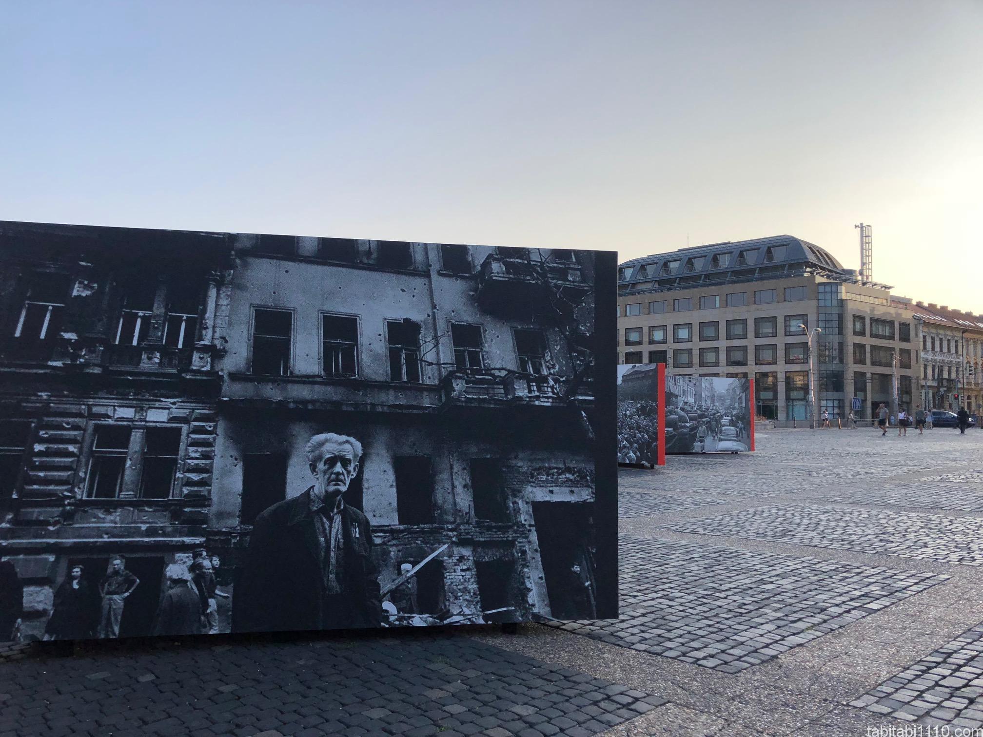 ブラチスラバ|プラハの春の記念展
