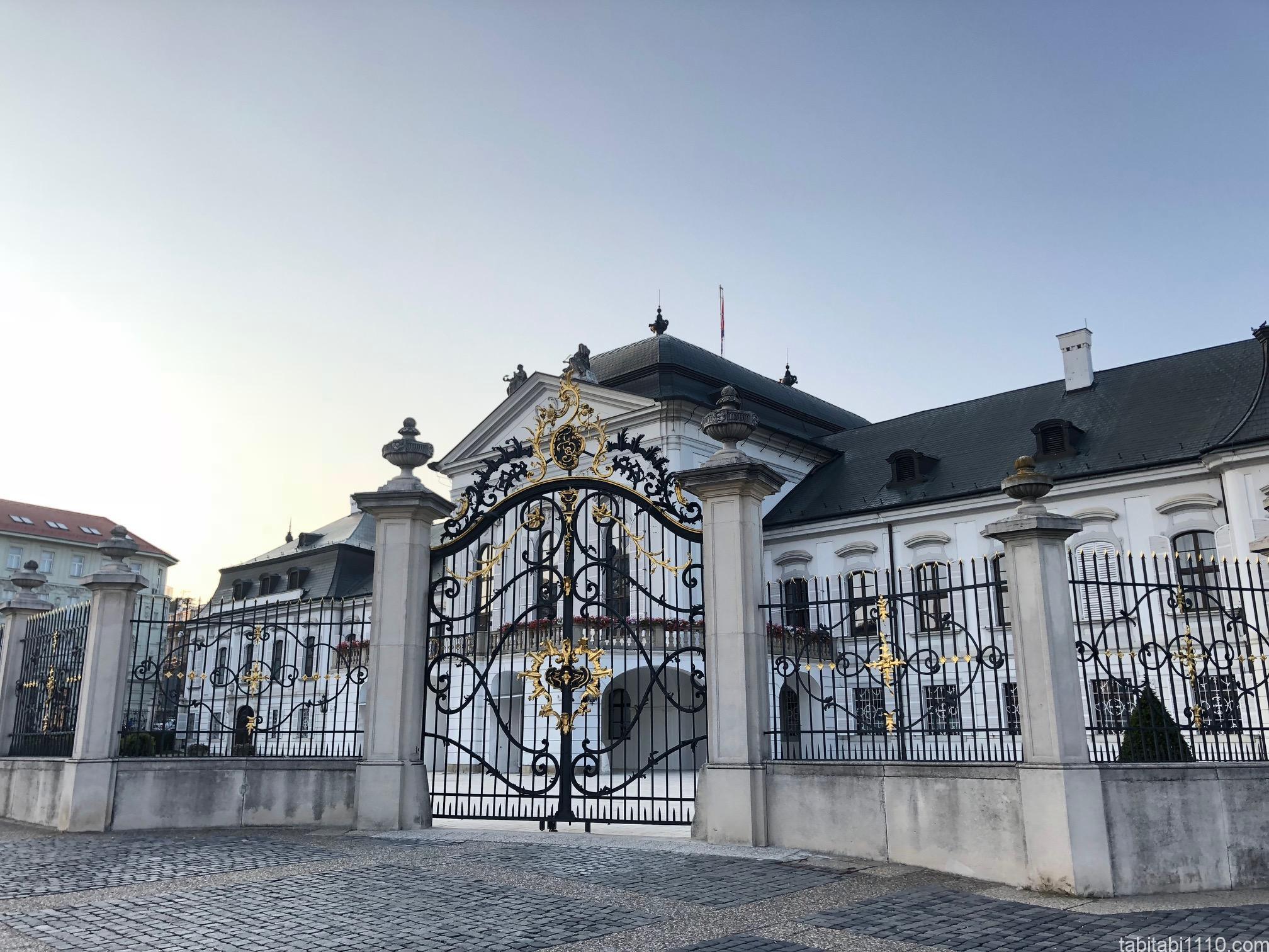 ブラチスラバ|大統領宮殿
