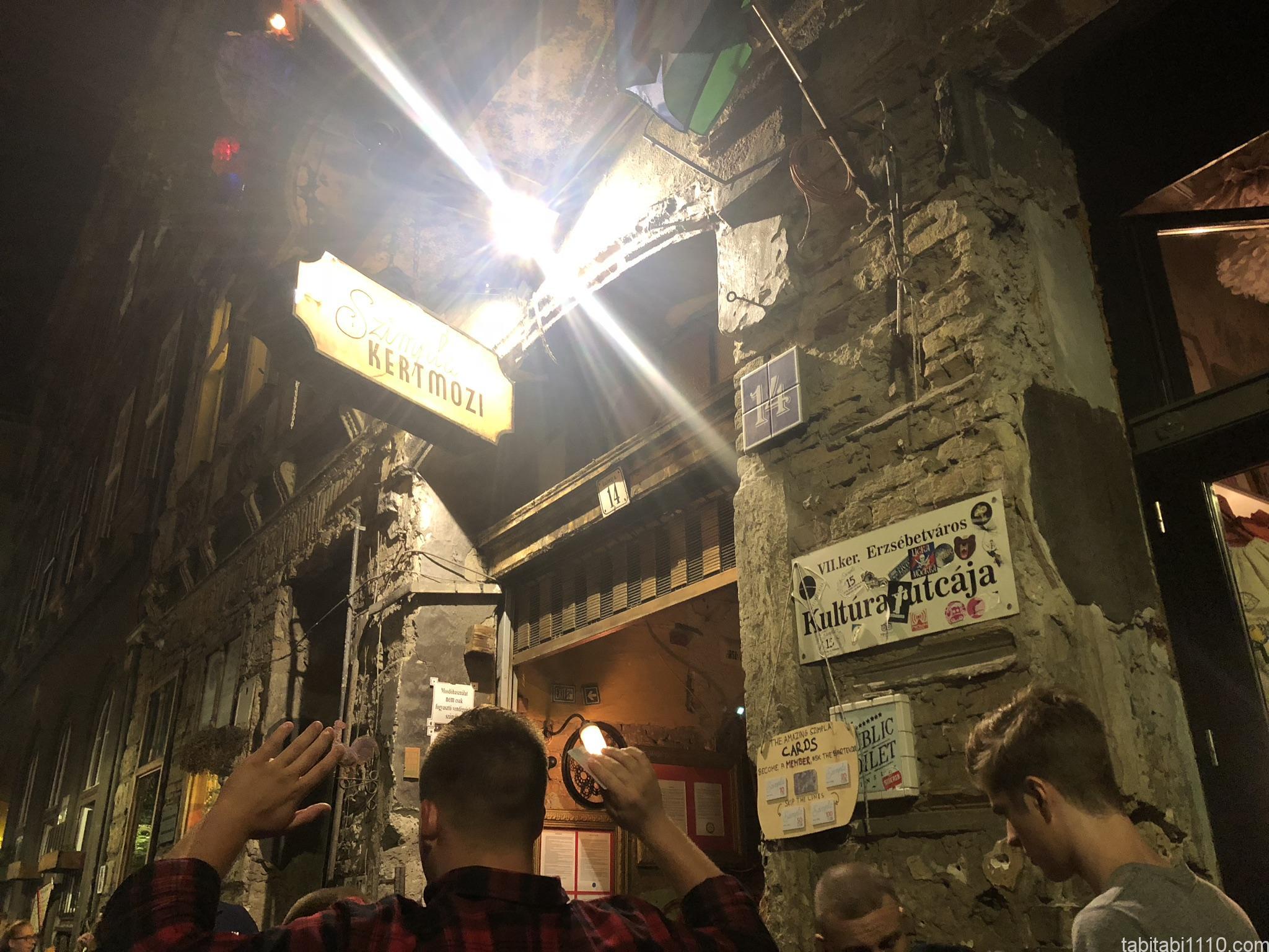 ブダペスト|廃墟バー