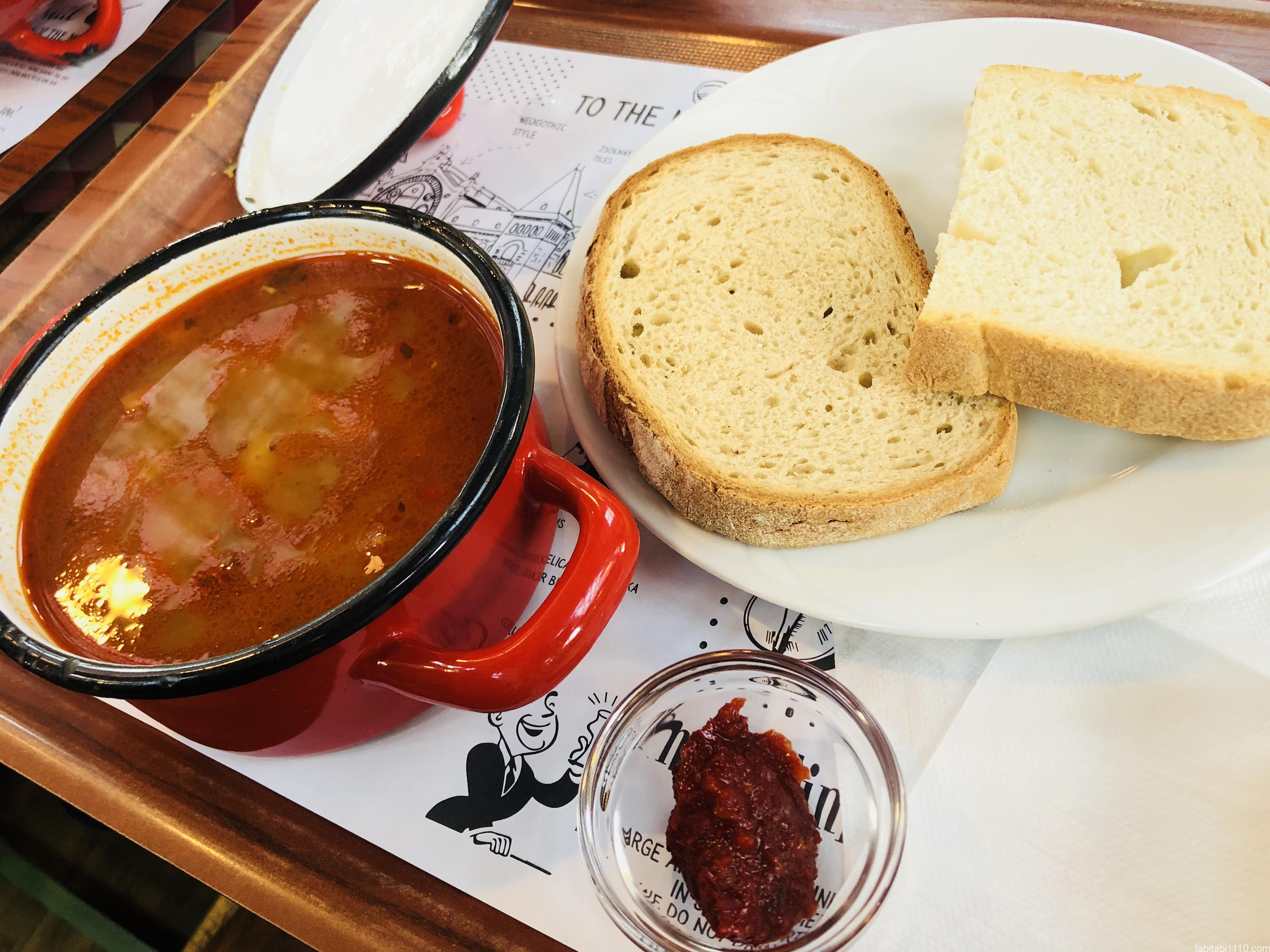 ハンガリー料理|グラーシュ