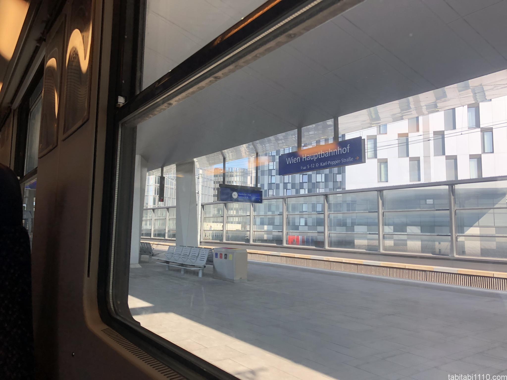 ブラチスラバからウィーンへの車窓風景