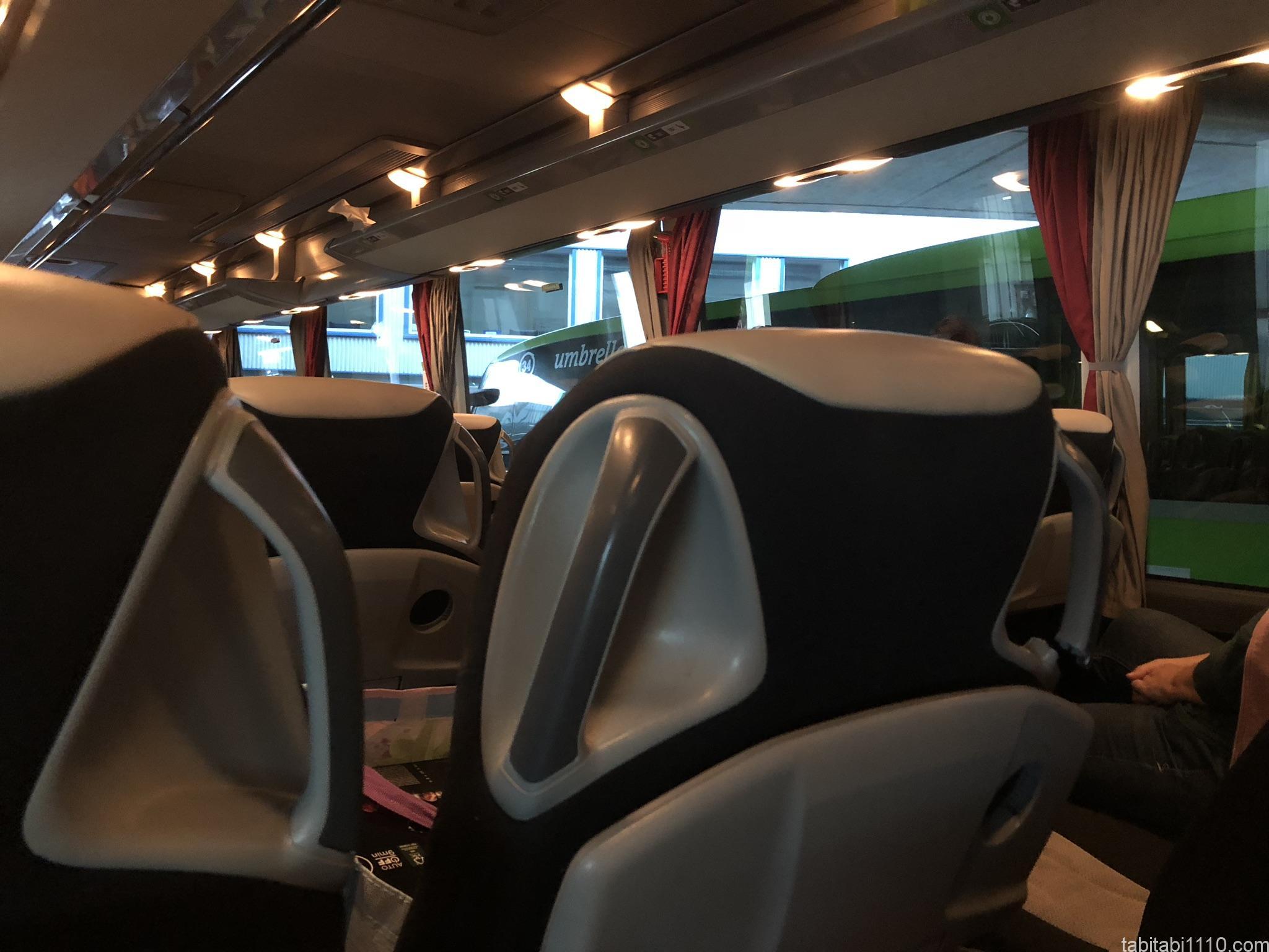 Flixbus|ウィーンからザグレブ