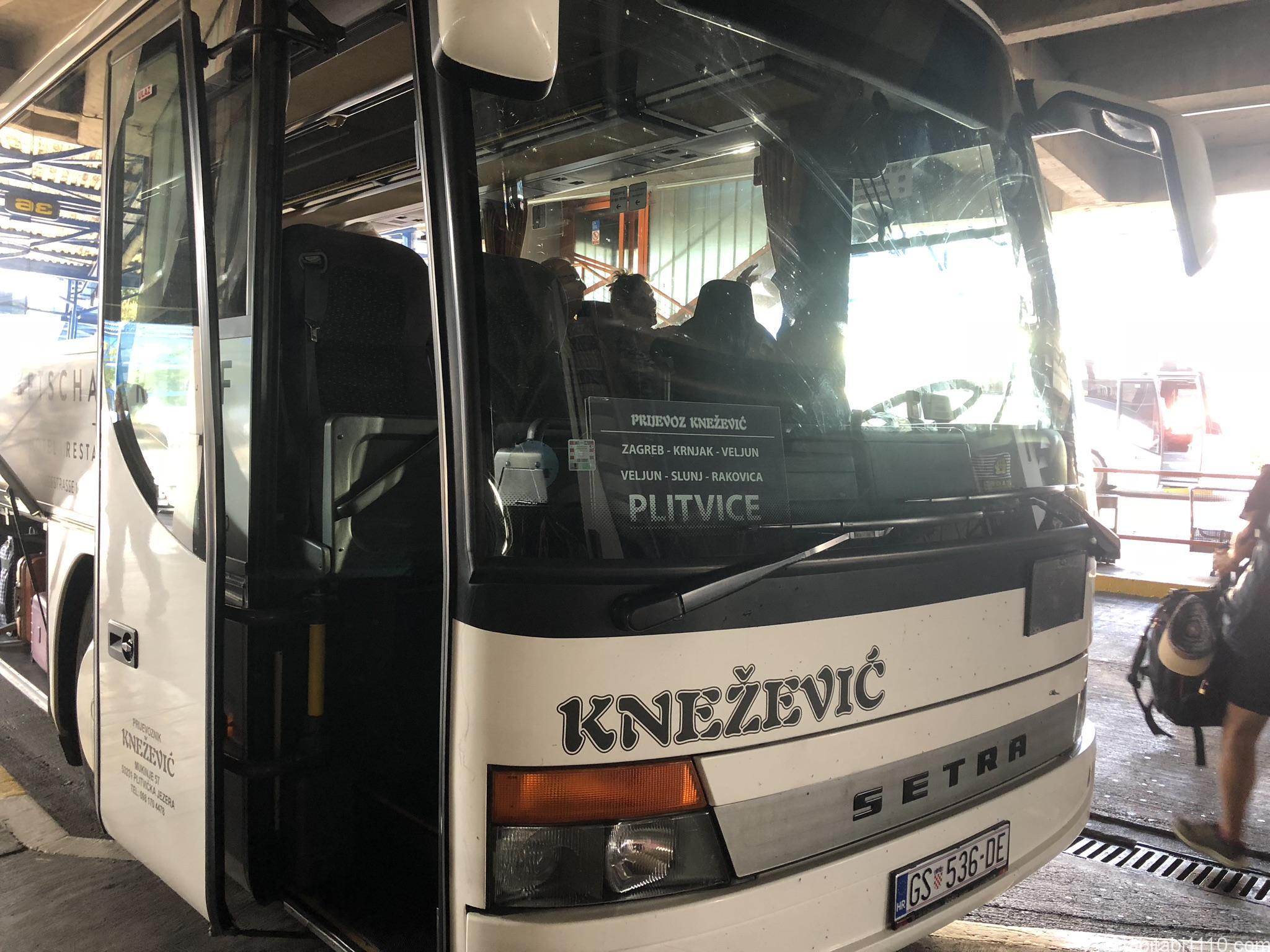 ザグレブからプリトヴィッチェ|バス