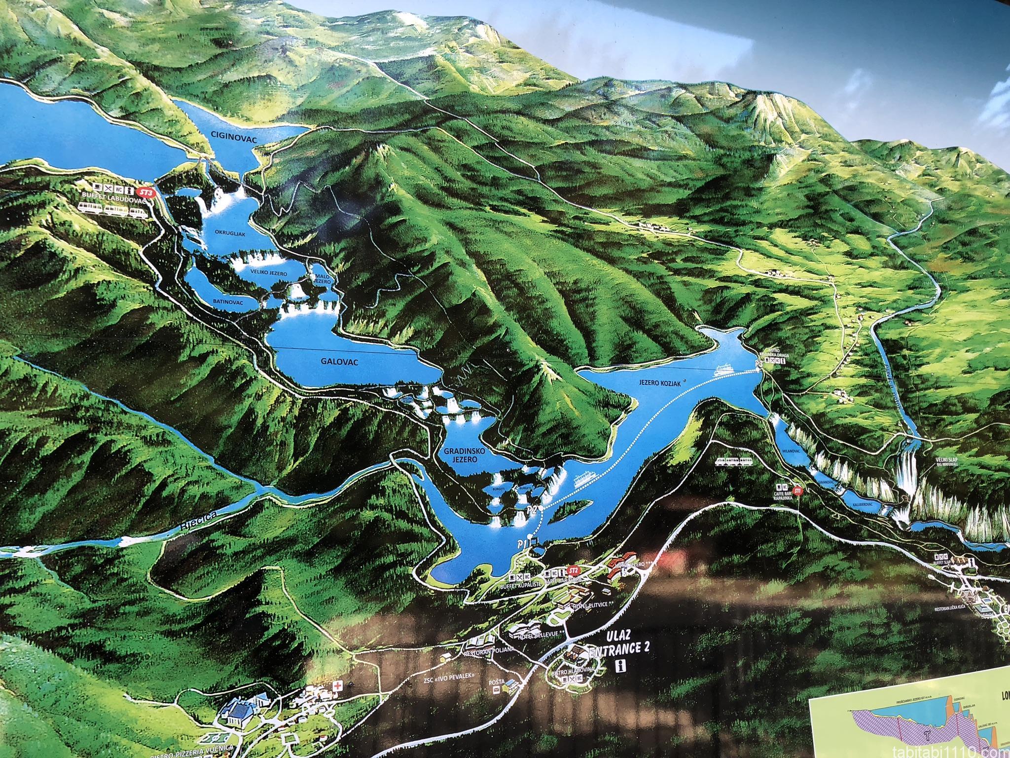 プリトヴィッチェ湖群国立公園|地図